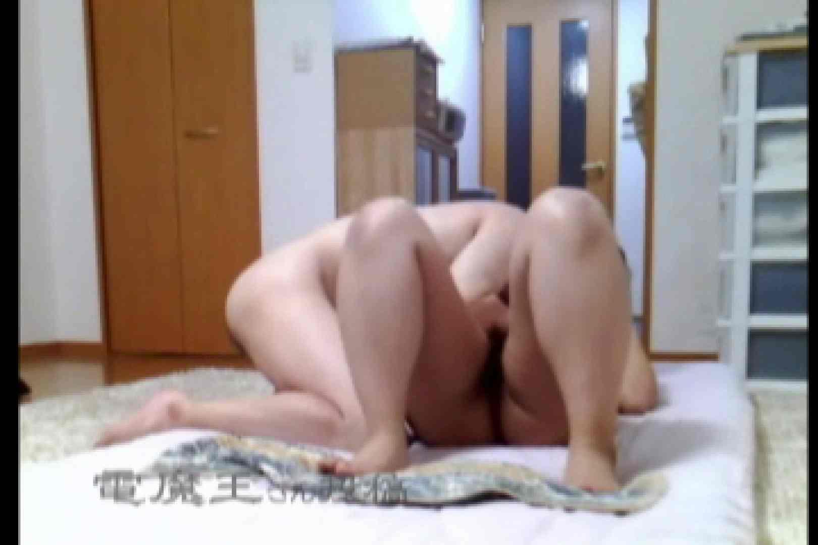 電魔王さんの「隠撮の部屋」アユ ポチャ | 隠撮  109pic 97