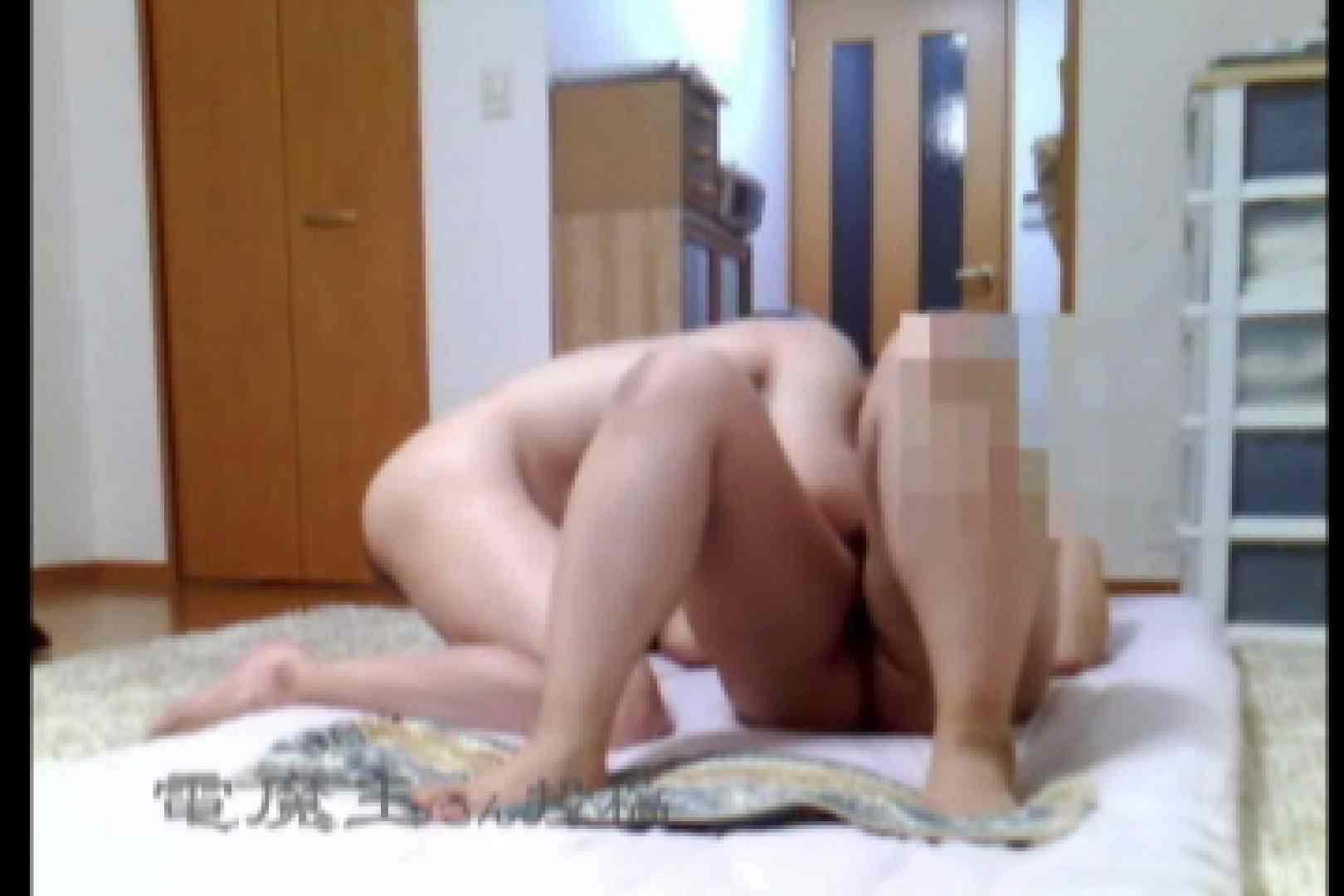電魔王さんの「隠撮の部屋」アユ ポチャ | 隠撮  109pic 99