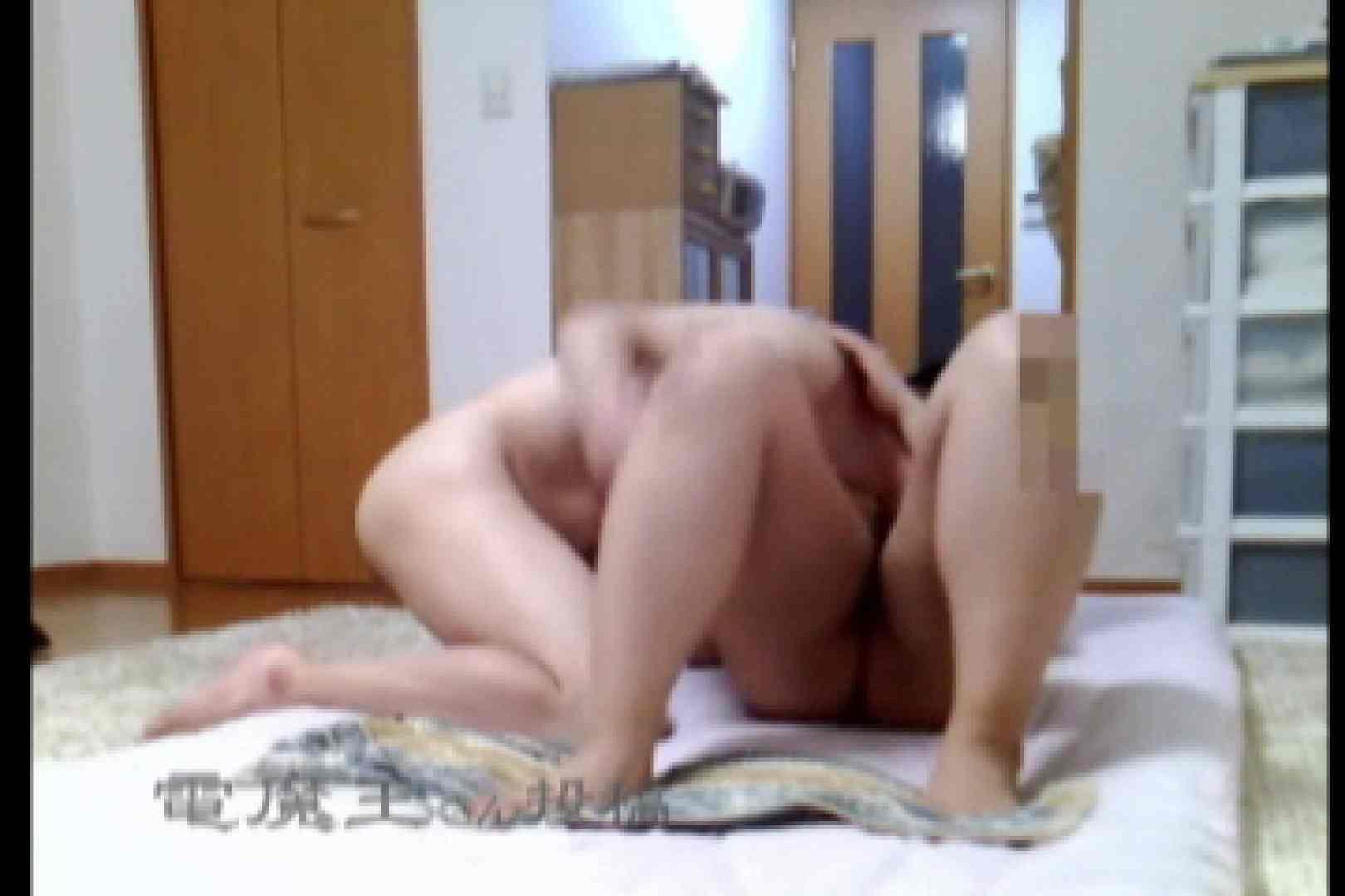 電魔王さんの「隠撮の部屋」アユ ポチャ  109pic 104