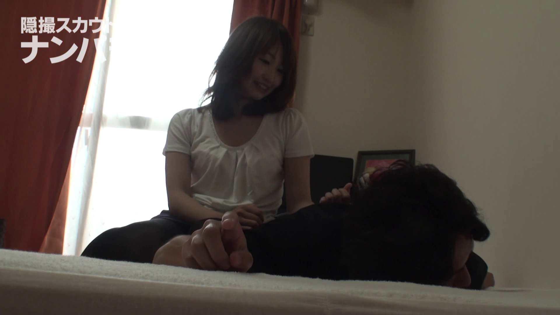 隠撮スカウトマンのナンパ部屋~風俗デビュー前のつまみ食い~ siivol.2 ナンパ 女性器鑑賞 75pic 11