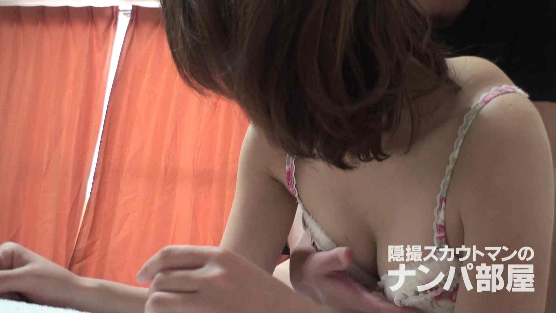 隠撮スカウトマンのナンパ部屋~風俗デビュー前のつまみ食い~ siivol.2 脱衣所  75pic 44