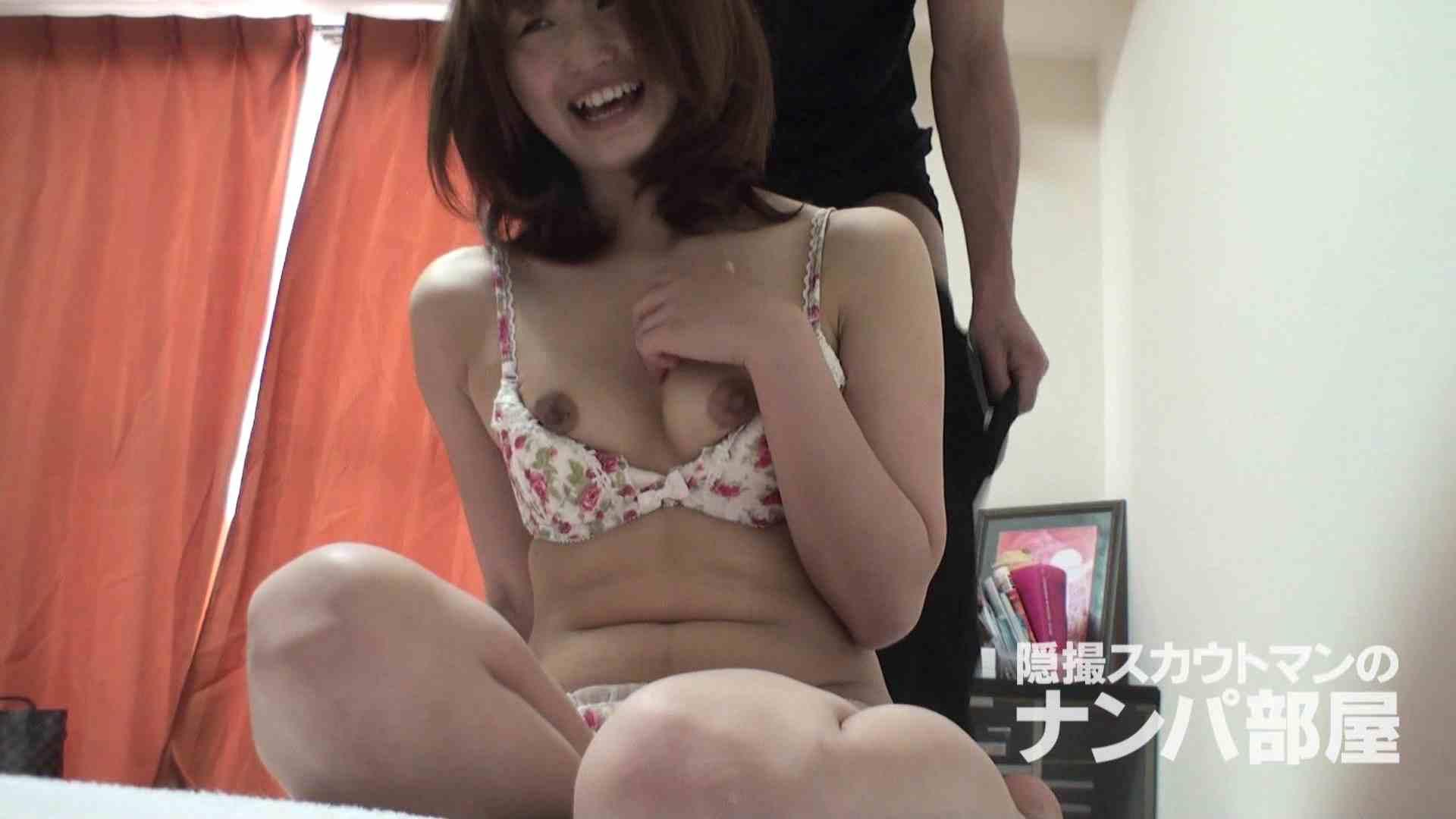 隠撮スカウトマンのナンパ部屋~風俗デビュー前のつまみ食い~ siivol.2 ナンパ 女性器鑑賞 75pic 51