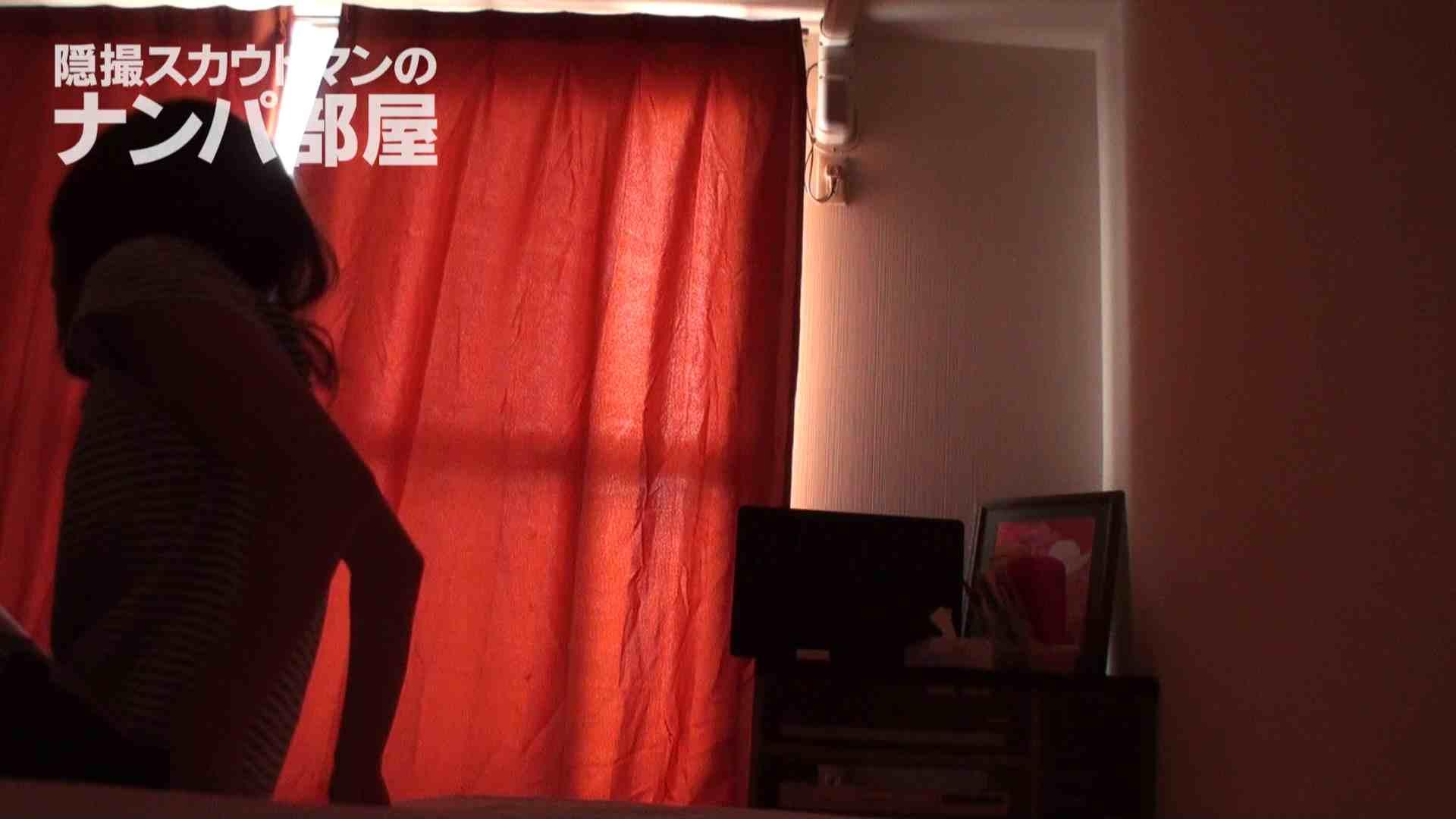 隠撮スカウトマンのナンパ部屋~風俗デビュー前のつまみ食い~ siivol.3 エッチなOL | ナンパ  74pic 1