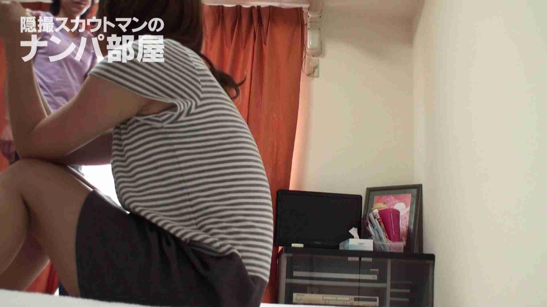 隠撮スカウトマンのナンパ部屋~風俗デビュー前のつまみ食い~ siivol.3 エッチなOL | ナンパ  74pic 9