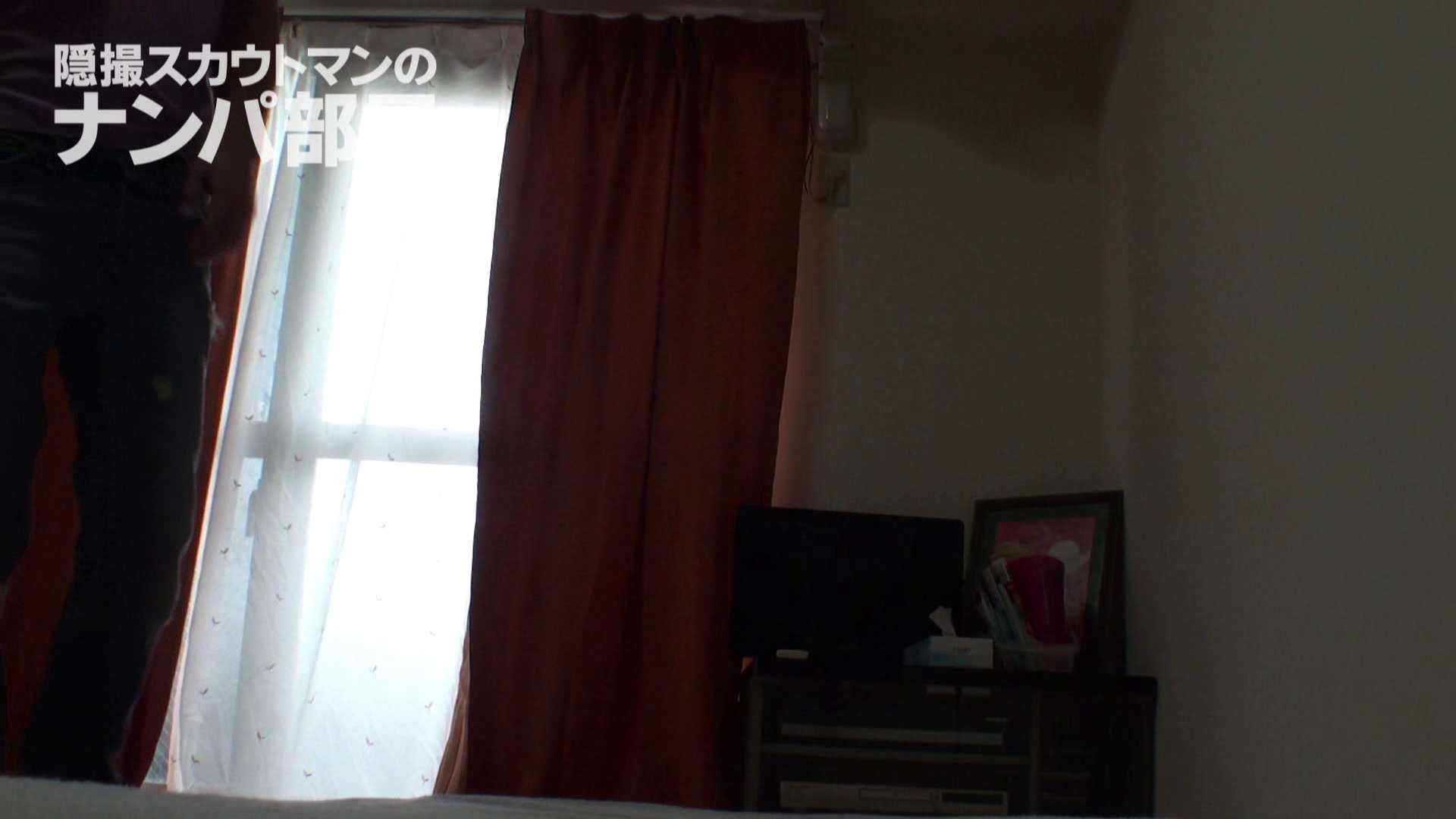 隠撮スカウトマンのナンパ部屋~風俗デビュー前のつまみ食い~ siivol.3 エッチなOL  74pic 12