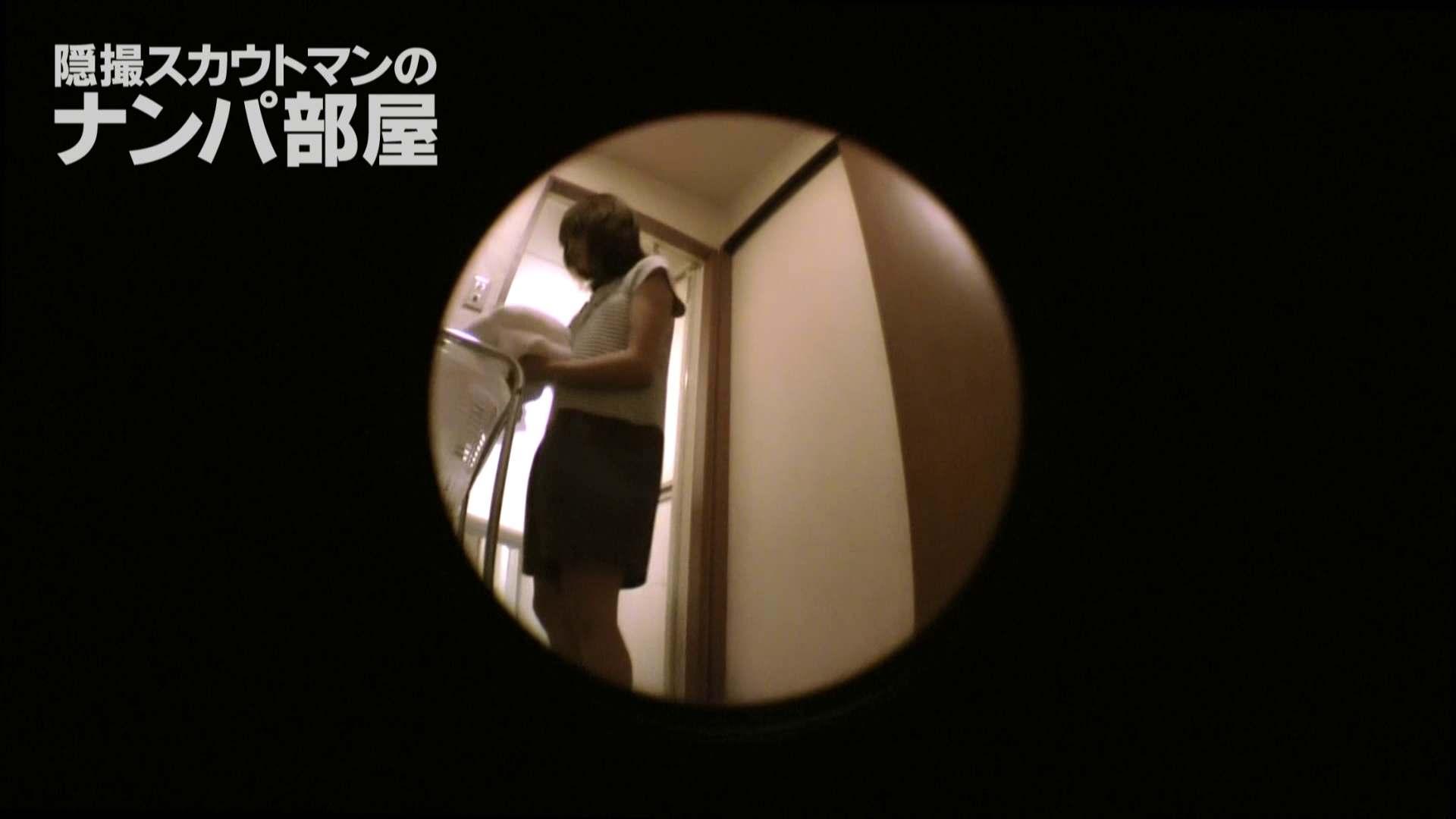 隠撮スカウトマンのナンパ部屋~風俗デビュー前のつまみ食い~ siivol.3 エッチなOL | ナンパ  74pic 21