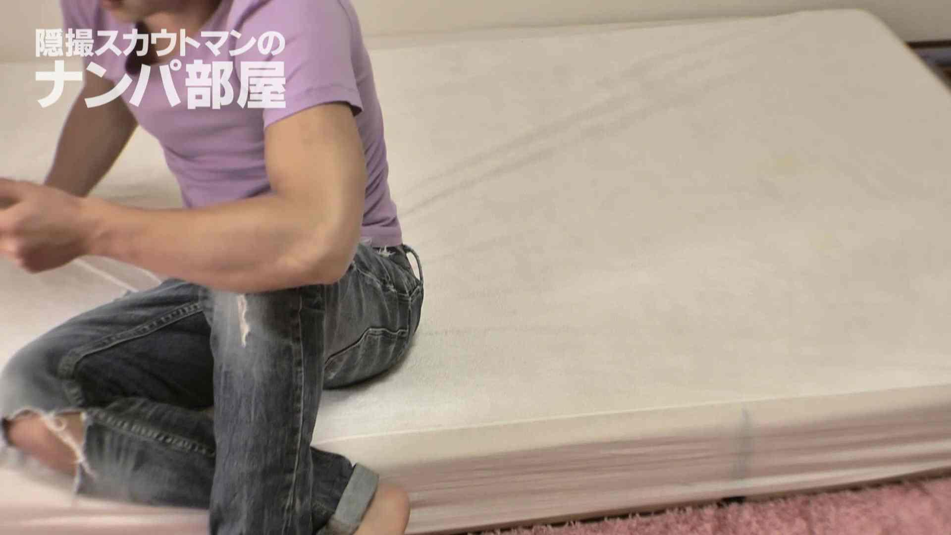隠撮スカウトマンのナンパ部屋~風俗デビュー前のつまみ食い~ siivol.3 エッチなOL | ナンパ  74pic 25