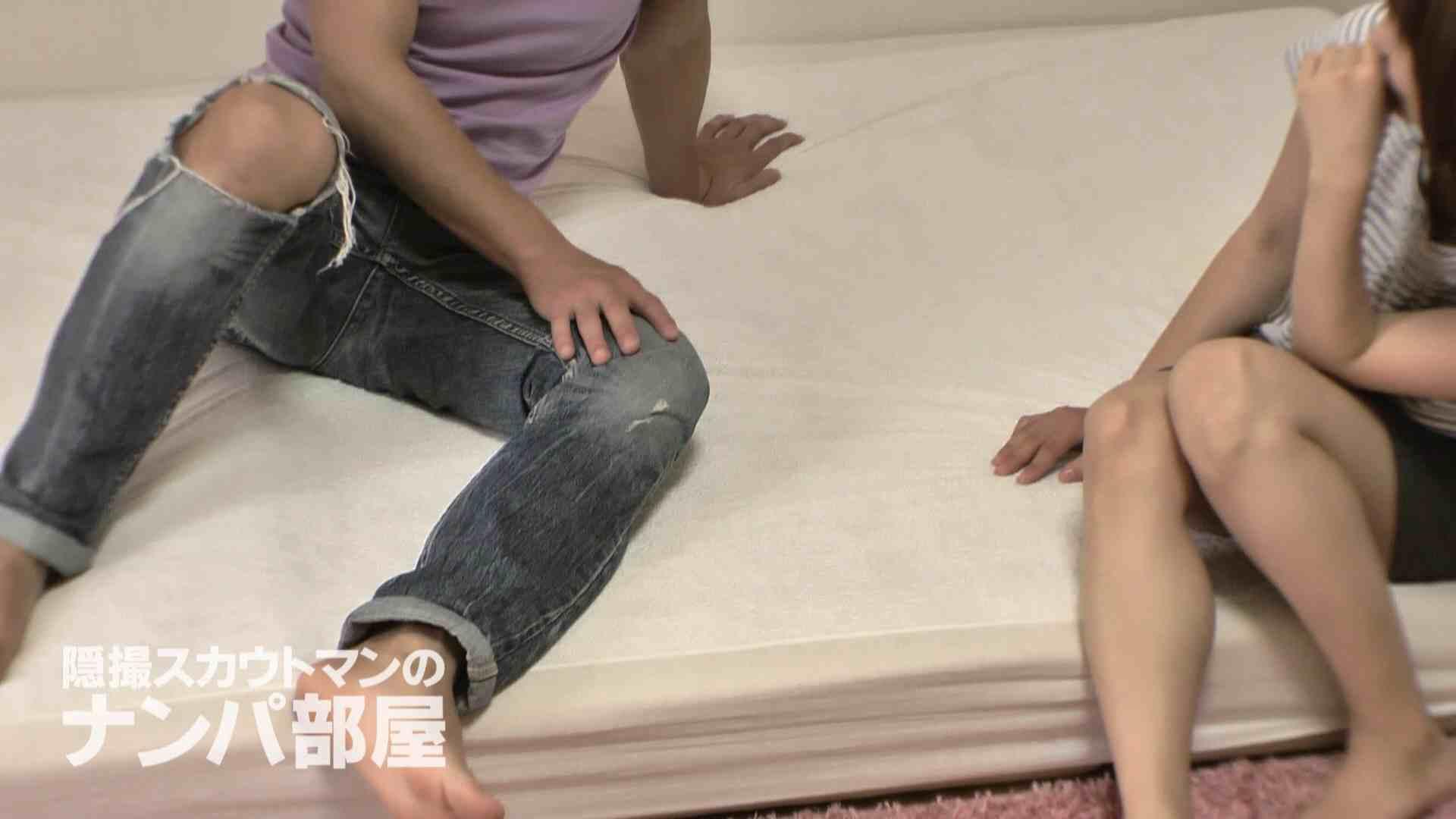 隠撮スカウトマンのナンパ部屋~風俗デビュー前のつまみ食い~ siivol.3 エッチなOL | ナンパ  74pic 29
