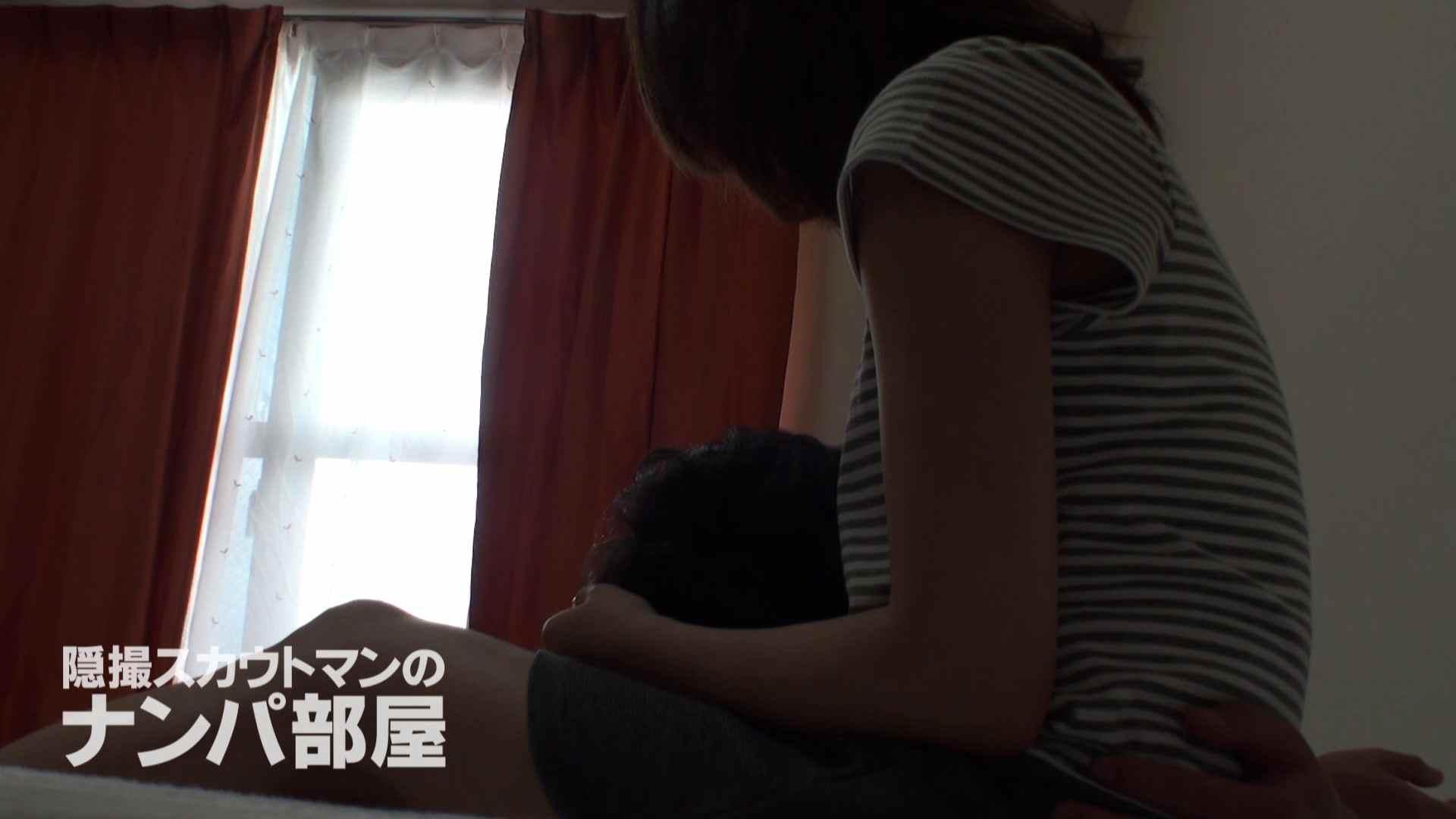 隠撮スカウトマンのナンパ部屋~風俗デビュー前のつまみ食い~ siivol.3 エッチなOL  74pic 40