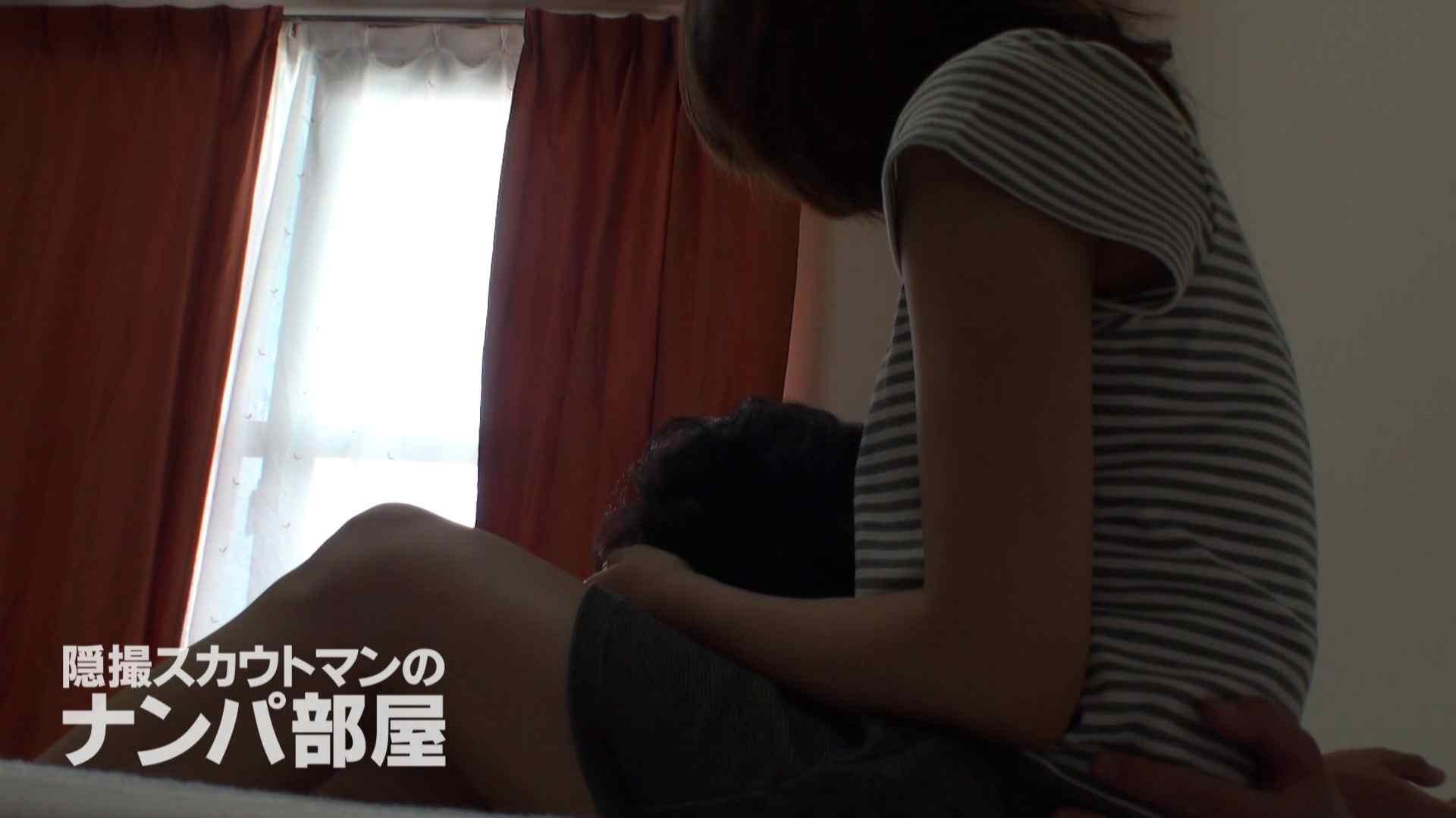 隠撮スカウトマンのナンパ部屋~風俗デビュー前のつまみ食い~ siivol.3 エッチなOL | ナンパ  74pic 41