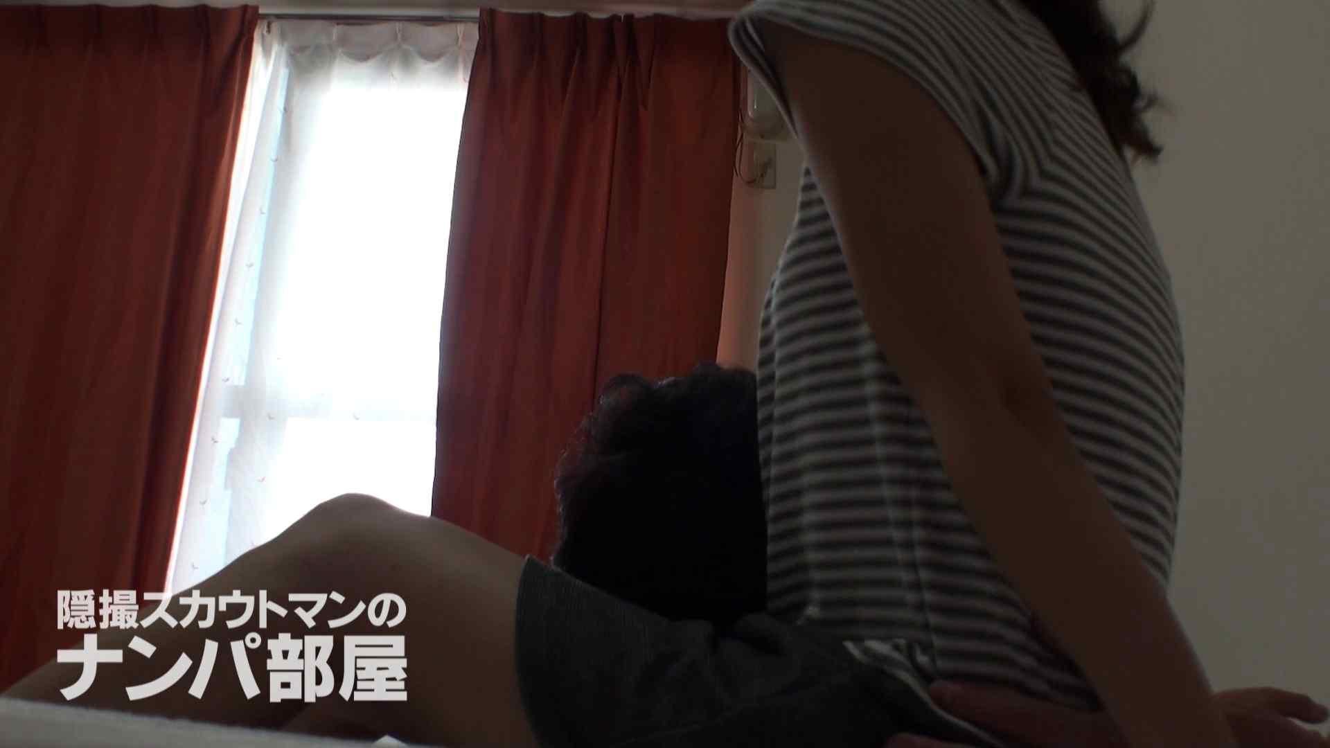 隠撮スカウトマンのナンパ部屋~風俗デビュー前のつまみ食い~ siivol.3 エッチなOL  74pic 44