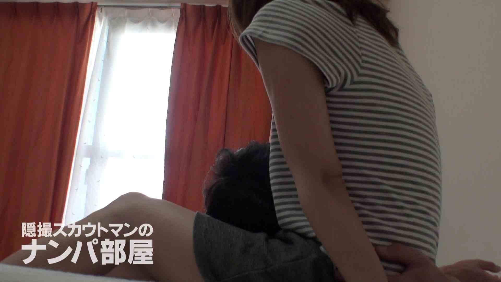 隠撮スカウトマンのナンパ部屋~風俗デビュー前のつまみ食い~ siivol.3 エッチなOL | ナンパ  74pic 45