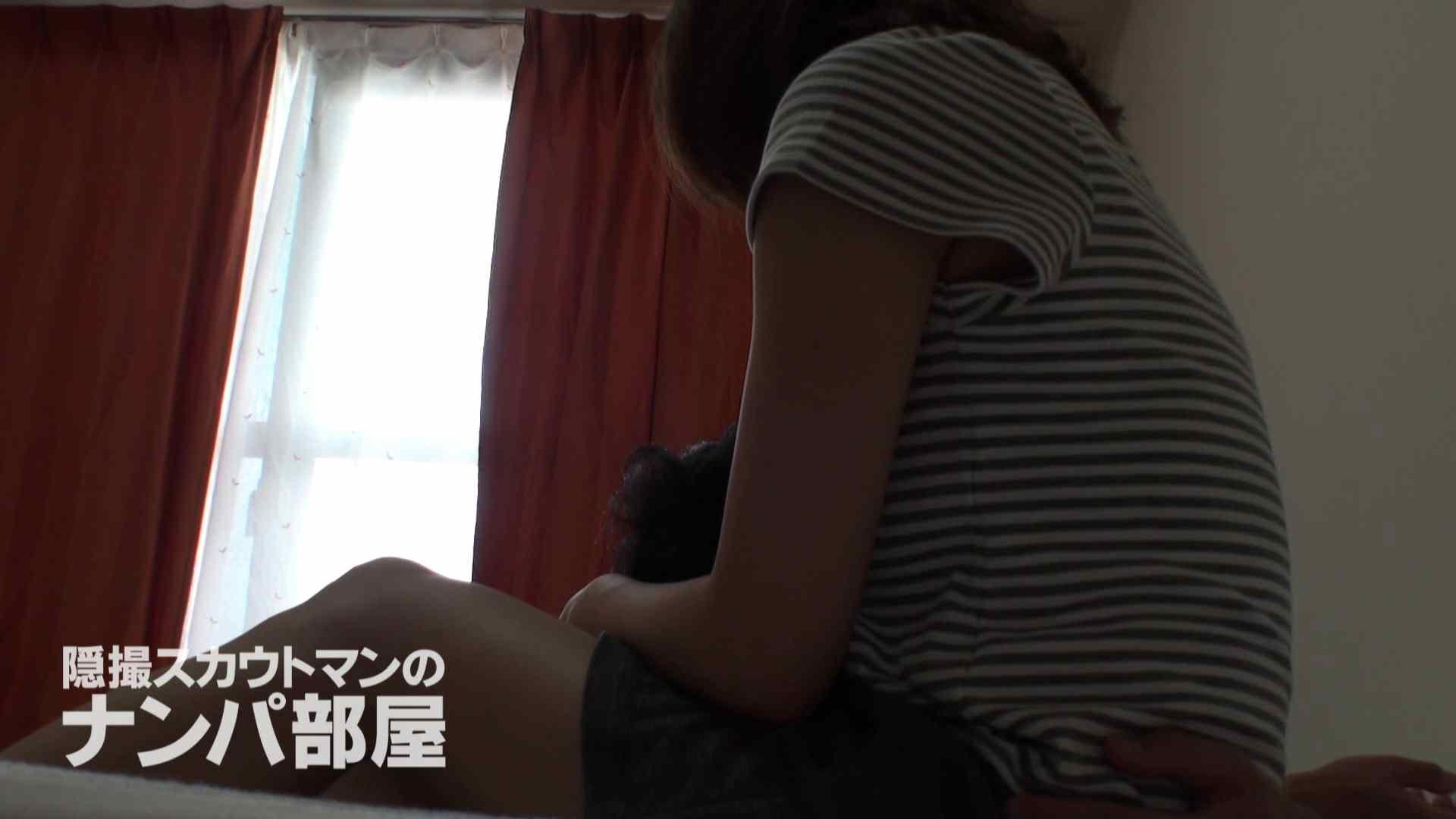 隠撮スカウトマンのナンパ部屋~風俗デビュー前のつまみ食い~ siivol.3 エッチなOL  74pic 48