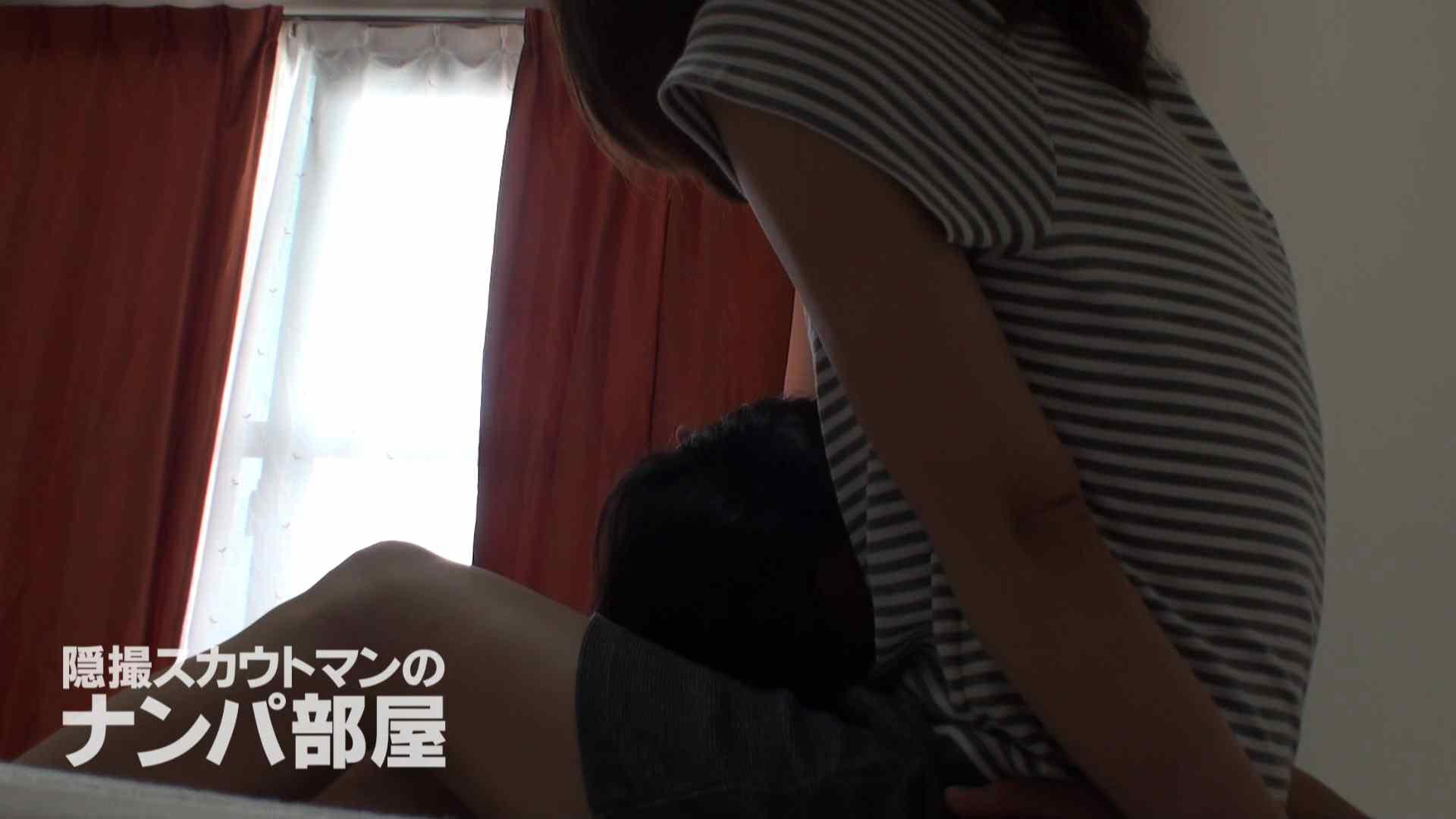 隠撮スカウトマンのナンパ部屋~風俗デビュー前のつまみ食い~ siivol.3 SEX映像 ぱこり動画紹介 74pic 55