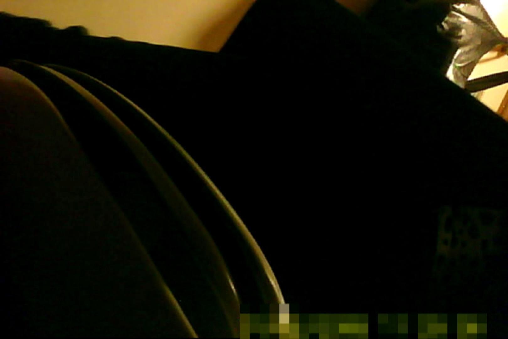 魅惑の化粧室~禁断のプライベート空間~12 盗撮 ぱこり動画紹介 97pic 82