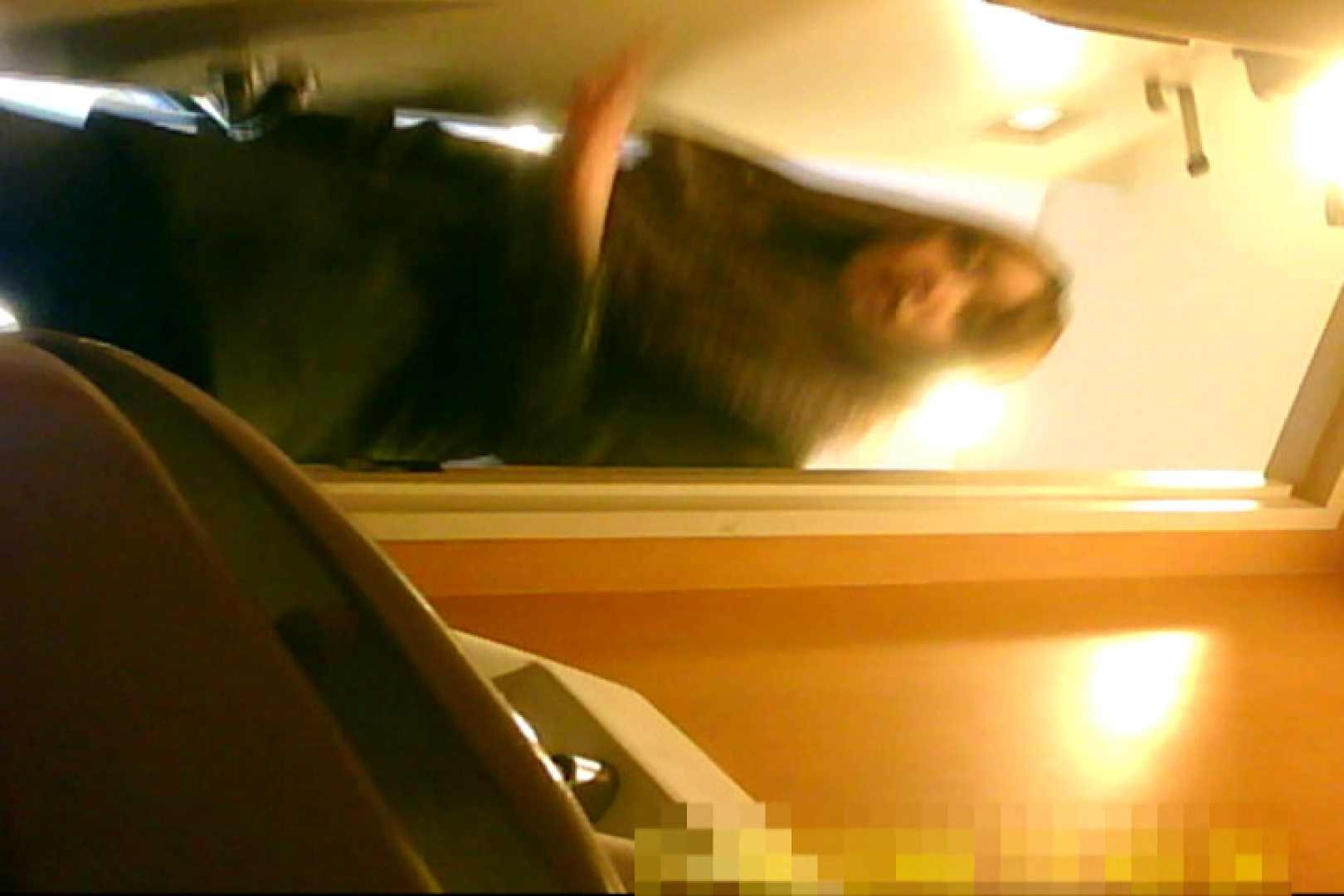 魅惑の化粧室~禁断のプライベート空間~12 盗撮 ぱこり動画紹介 97pic 86