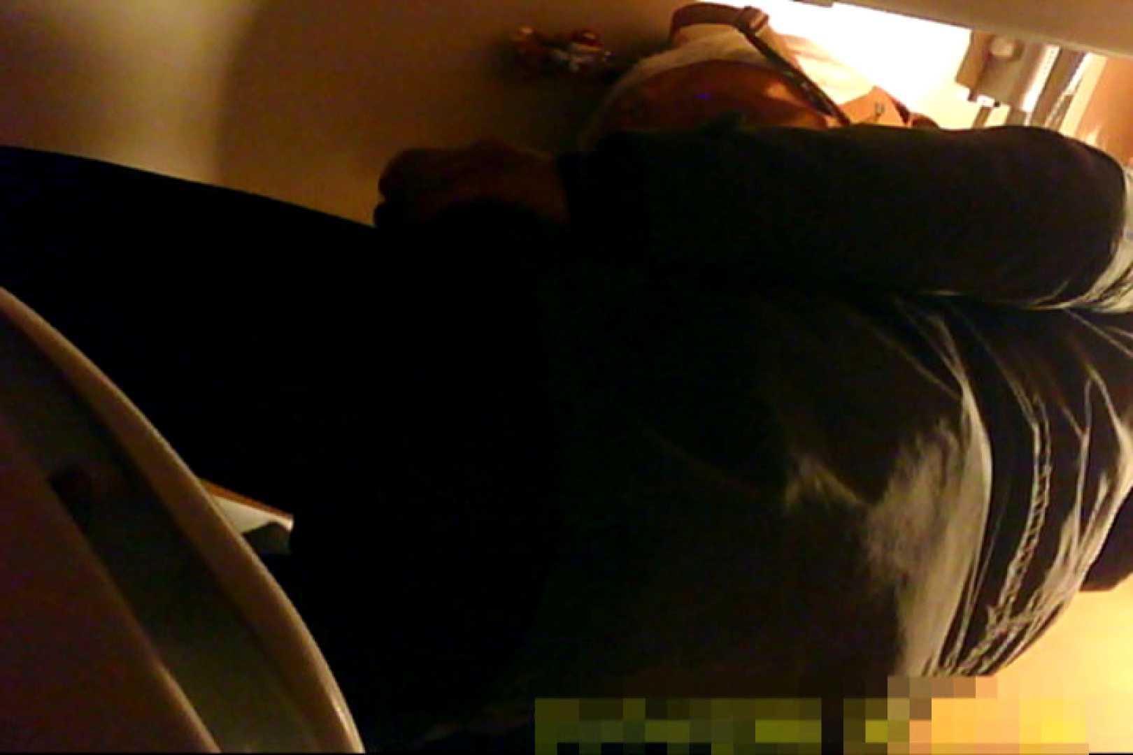 魅惑の化粧室~禁断のプライベート空間~15 エッチなお姉さん おめこ無修正動画無料 80pic 62