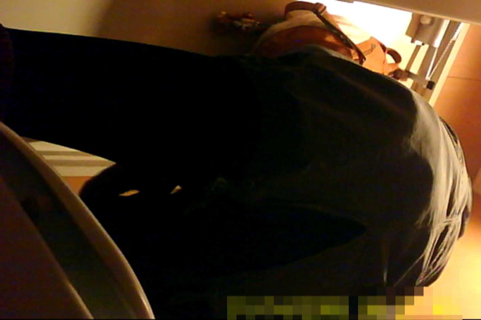 魅惑の化粧室~禁断のプライベート空間~15 ナプキン エロ画像 80pic 63