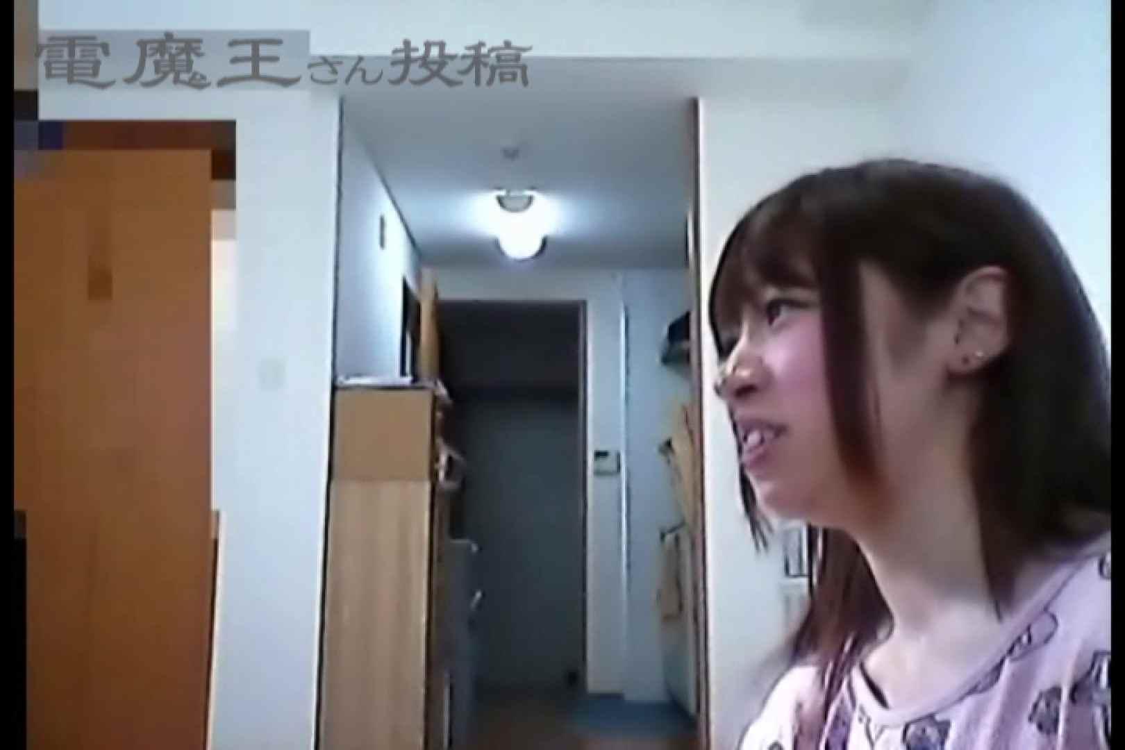 電魔王さんの「隠撮の部屋」サワ 隠撮  108pic 4