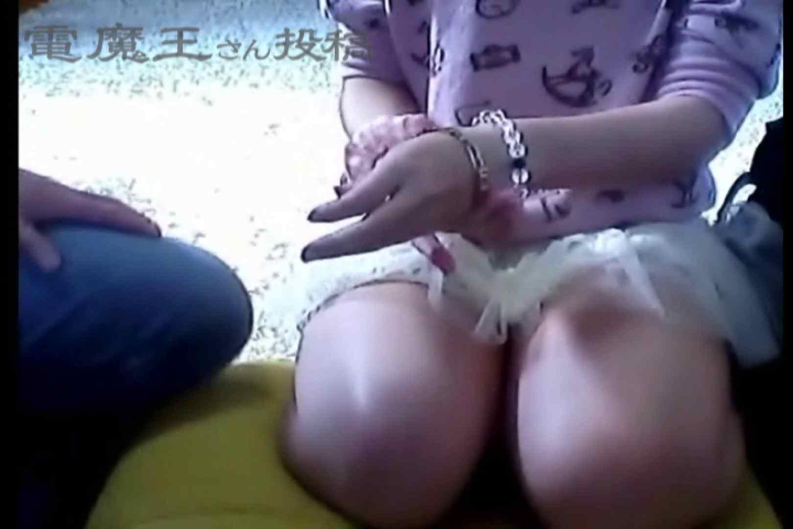 電魔王さんの「隠撮の部屋」サワ 隠撮 | 電マ  108pic 27