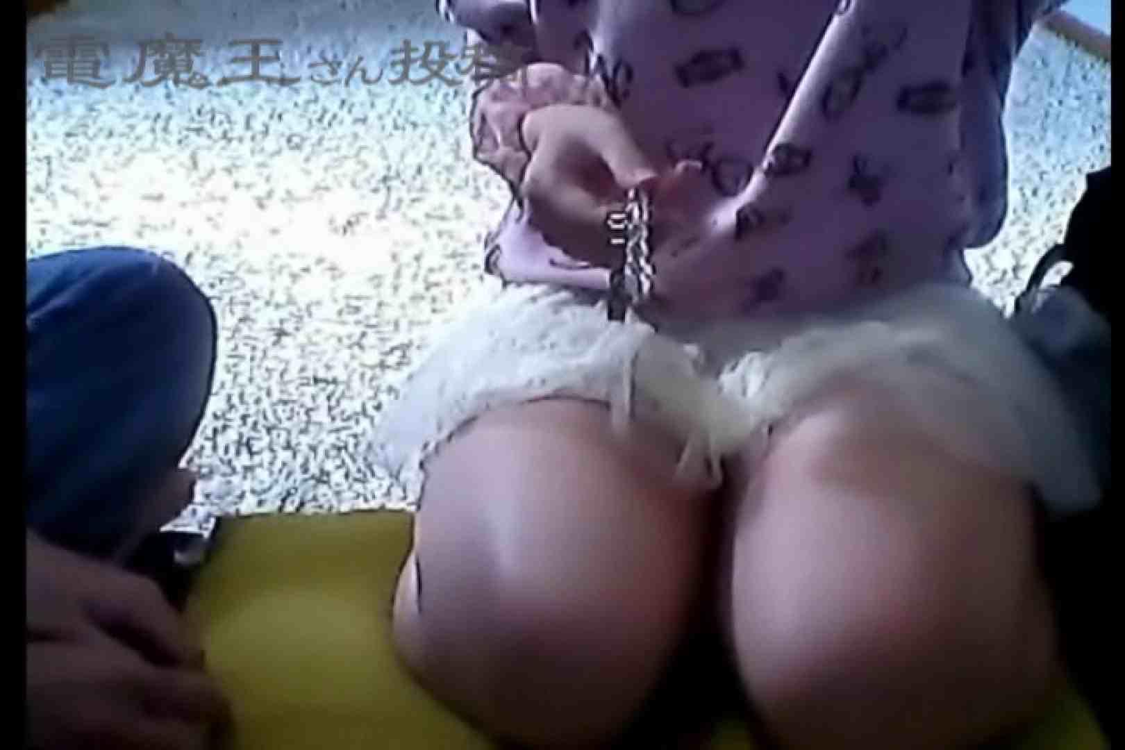 電魔王さんの「隠撮の部屋」サワ 隠撮  108pic 28