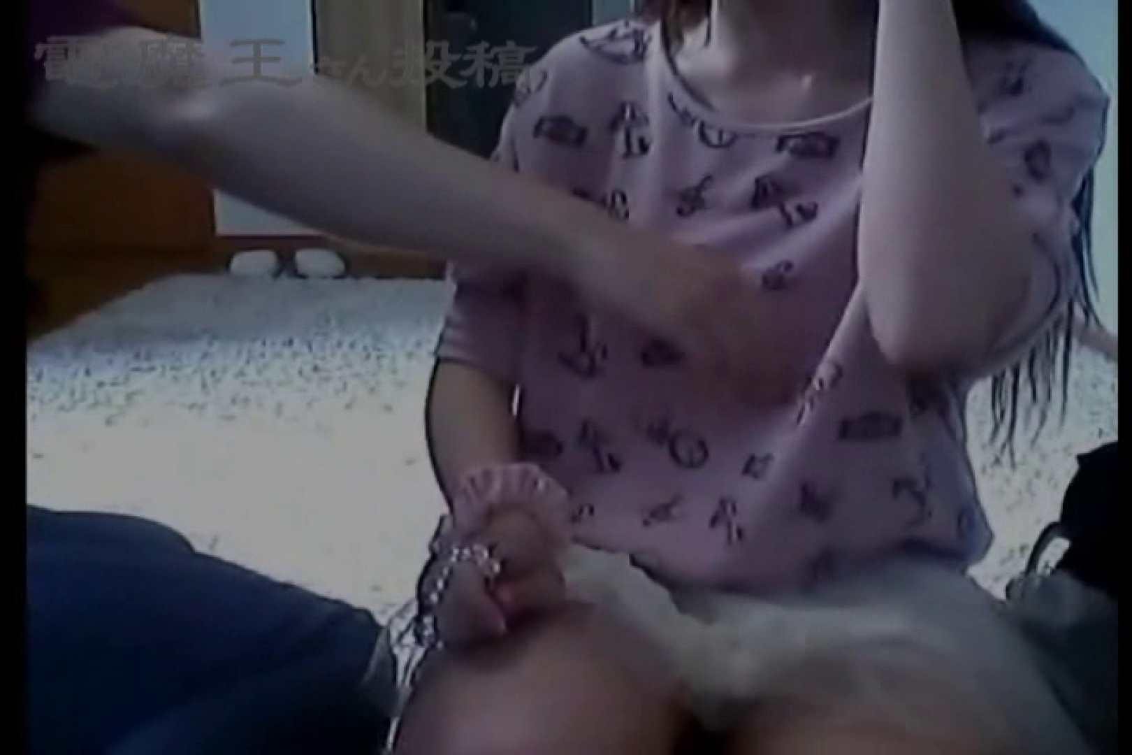 電魔王さんの「隠撮の部屋」サワ 隠撮 | 電マ  108pic 31