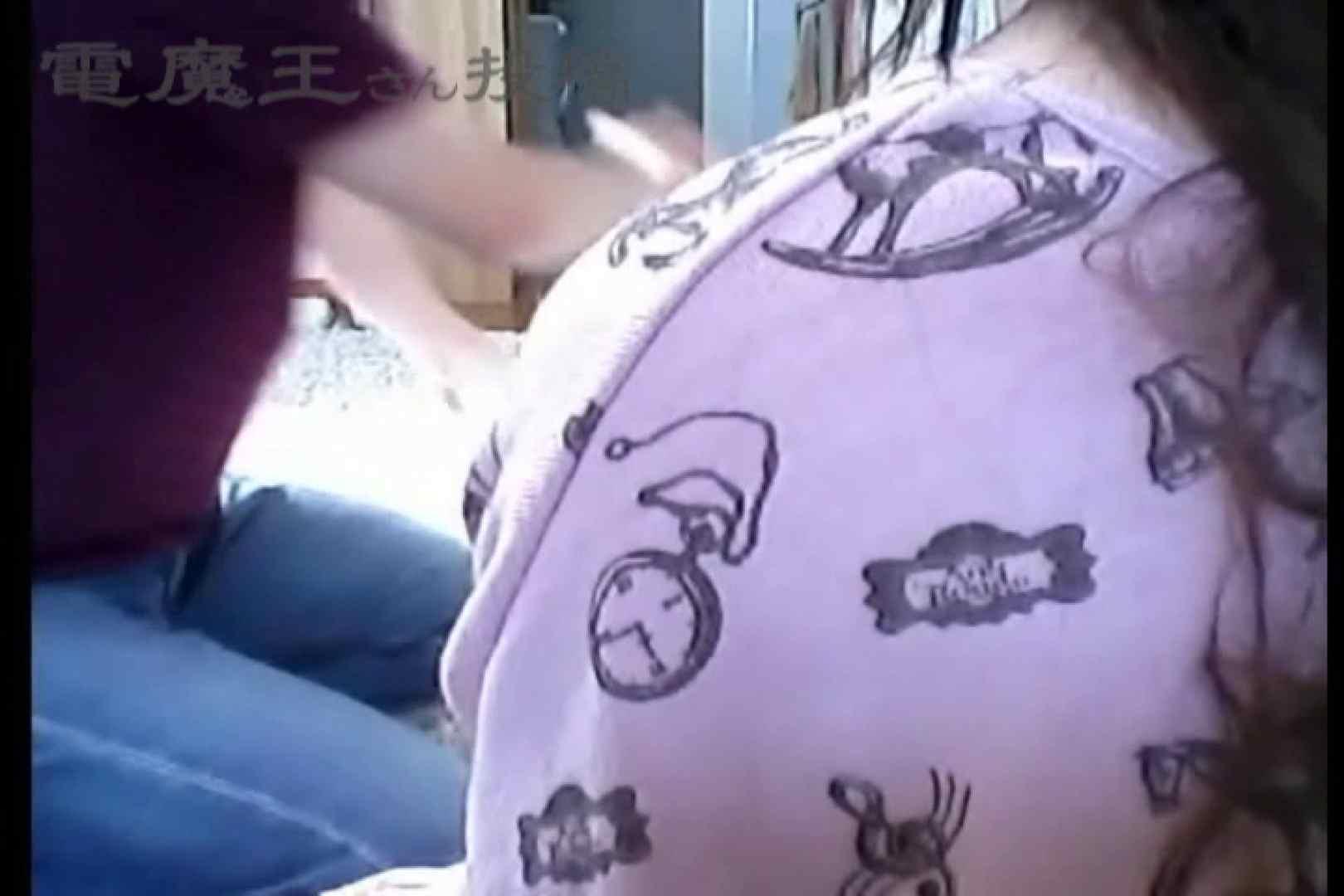 電魔王さんの「隠撮の部屋」サワ 隠撮  108pic 32