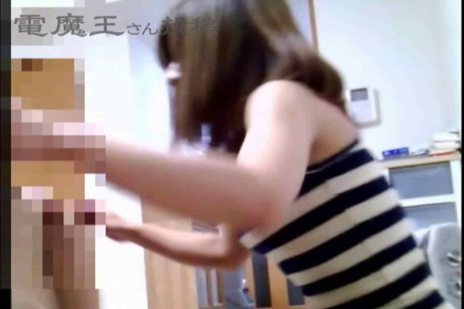 電魔王さんの「隠撮の部屋」ケイ 隠撮 | 0  91pic 19