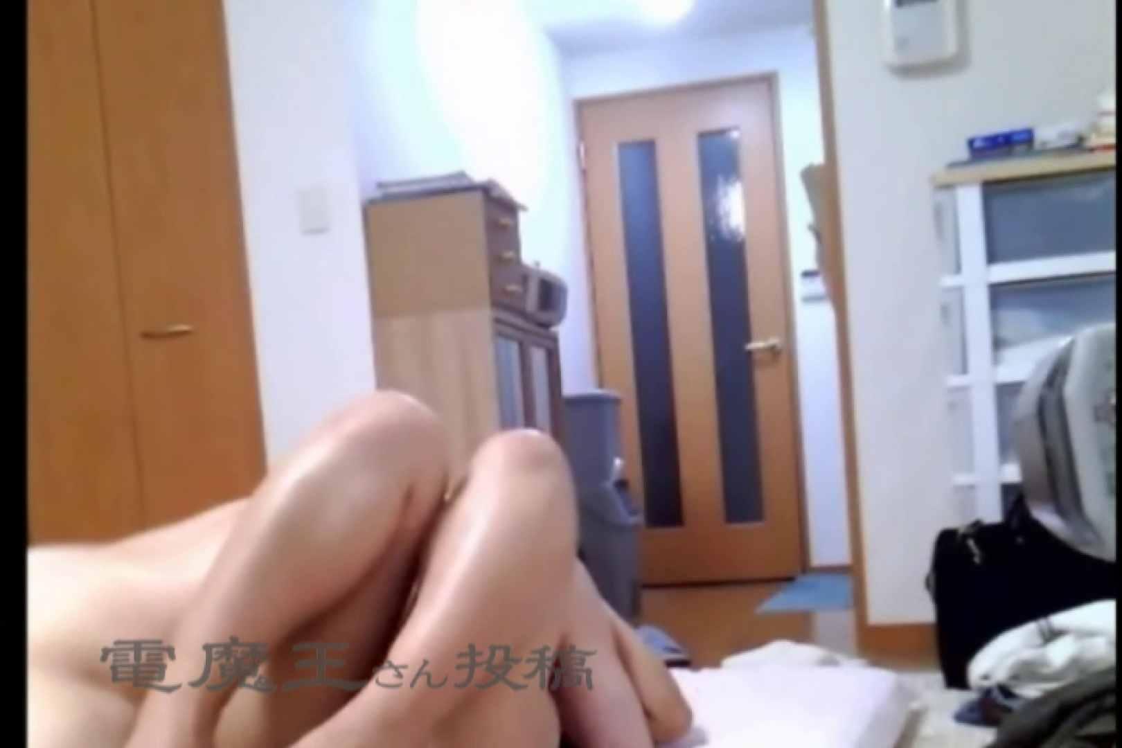 電魔王さんの「隠撮の部屋」ケイ 隠撮  91pic 44