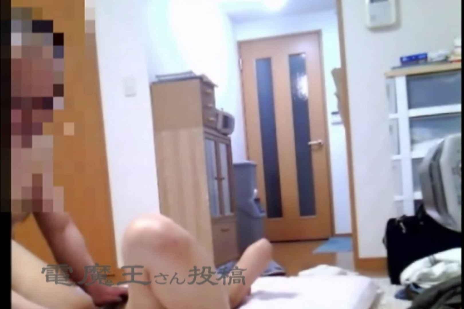 電魔王さんの「隠撮の部屋」ケイ 隠撮 | 0  91pic 61