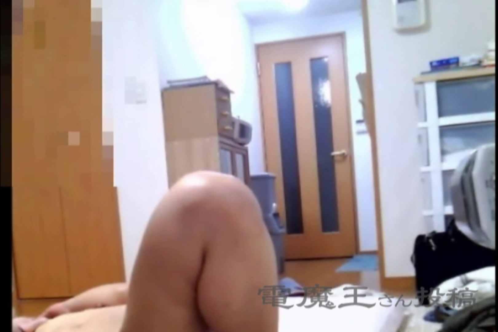 電魔王さんの「隠撮の部屋」ケイ 隠撮  91pic 90