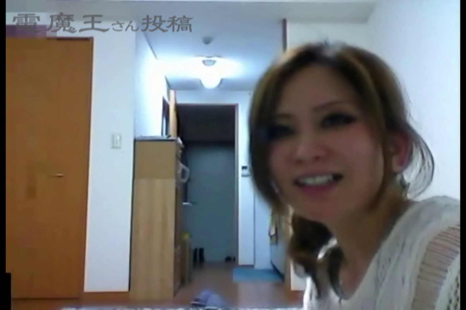電魔王さんの「隠撮の部屋」カエデ 隠撮   エッチな美女  64pic 1