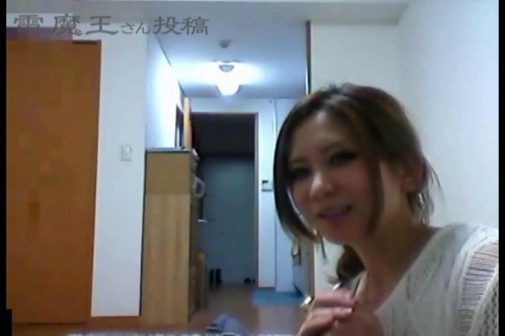 電魔王さんの「隠撮の部屋」カエデ 隠撮   エッチな美女  64pic 9