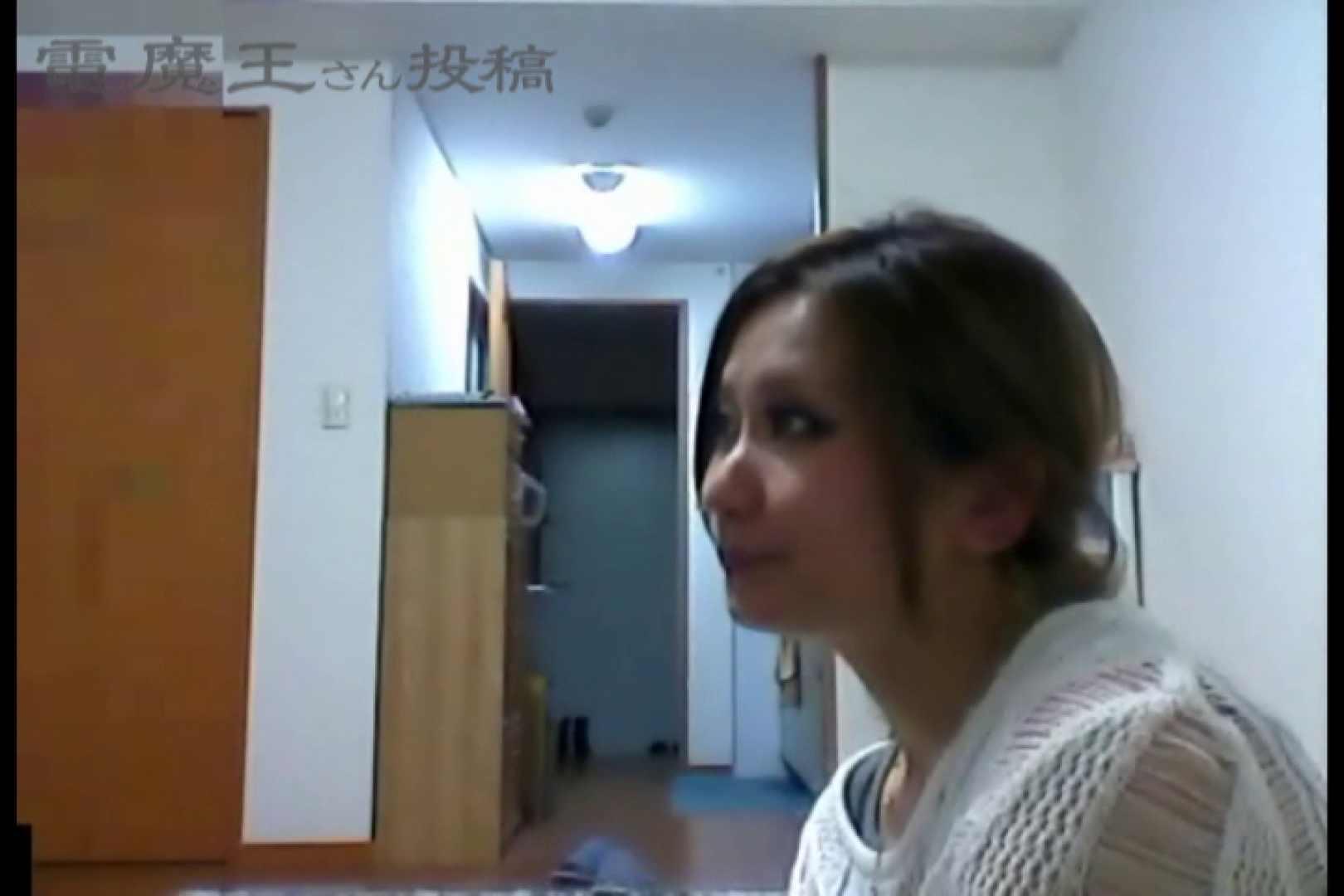 電魔王さんの「隠撮の部屋」カエデ 隠撮  64pic 16