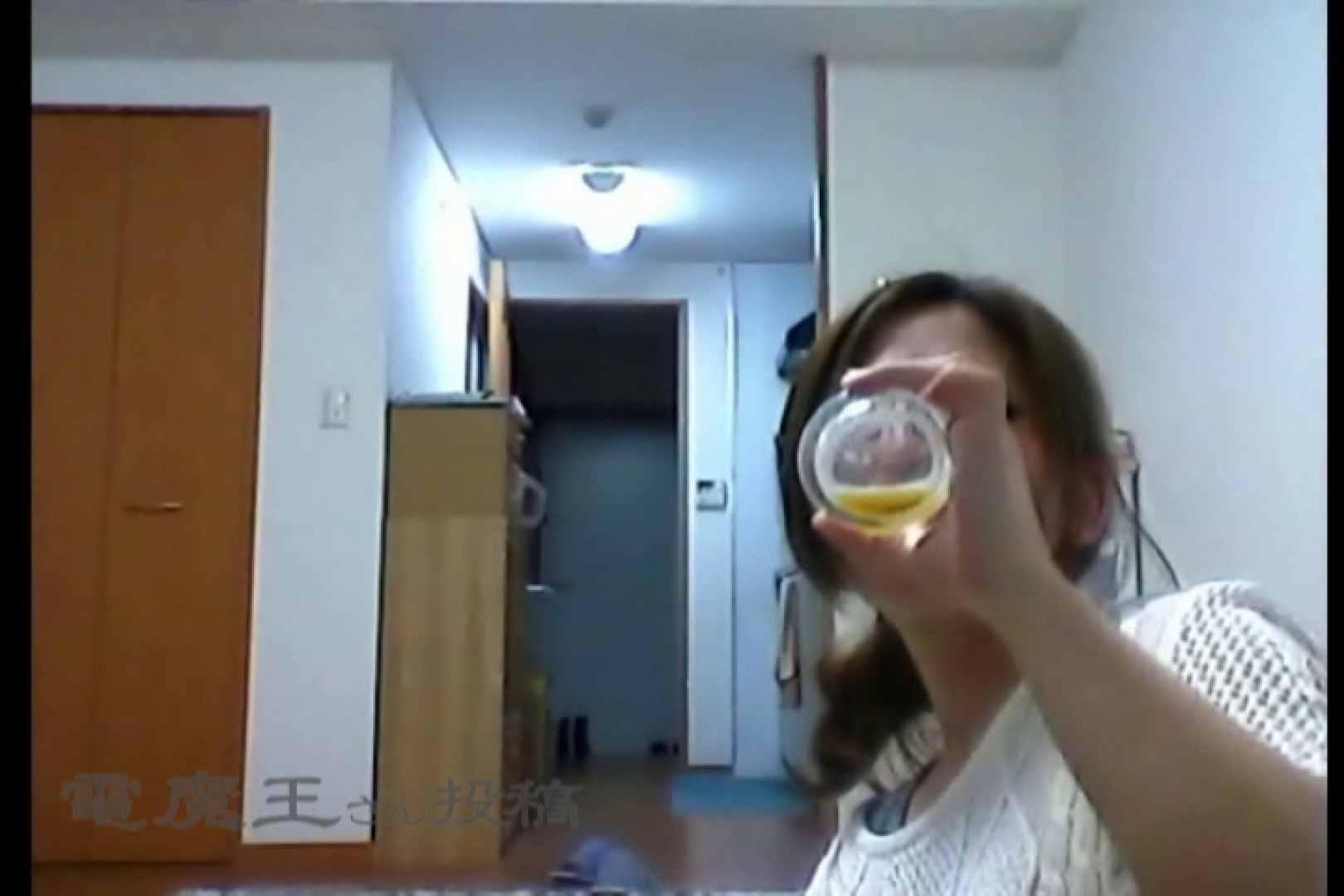 電魔王さんの「隠撮の部屋」カエデ 隠撮   エッチな美女  64pic 39