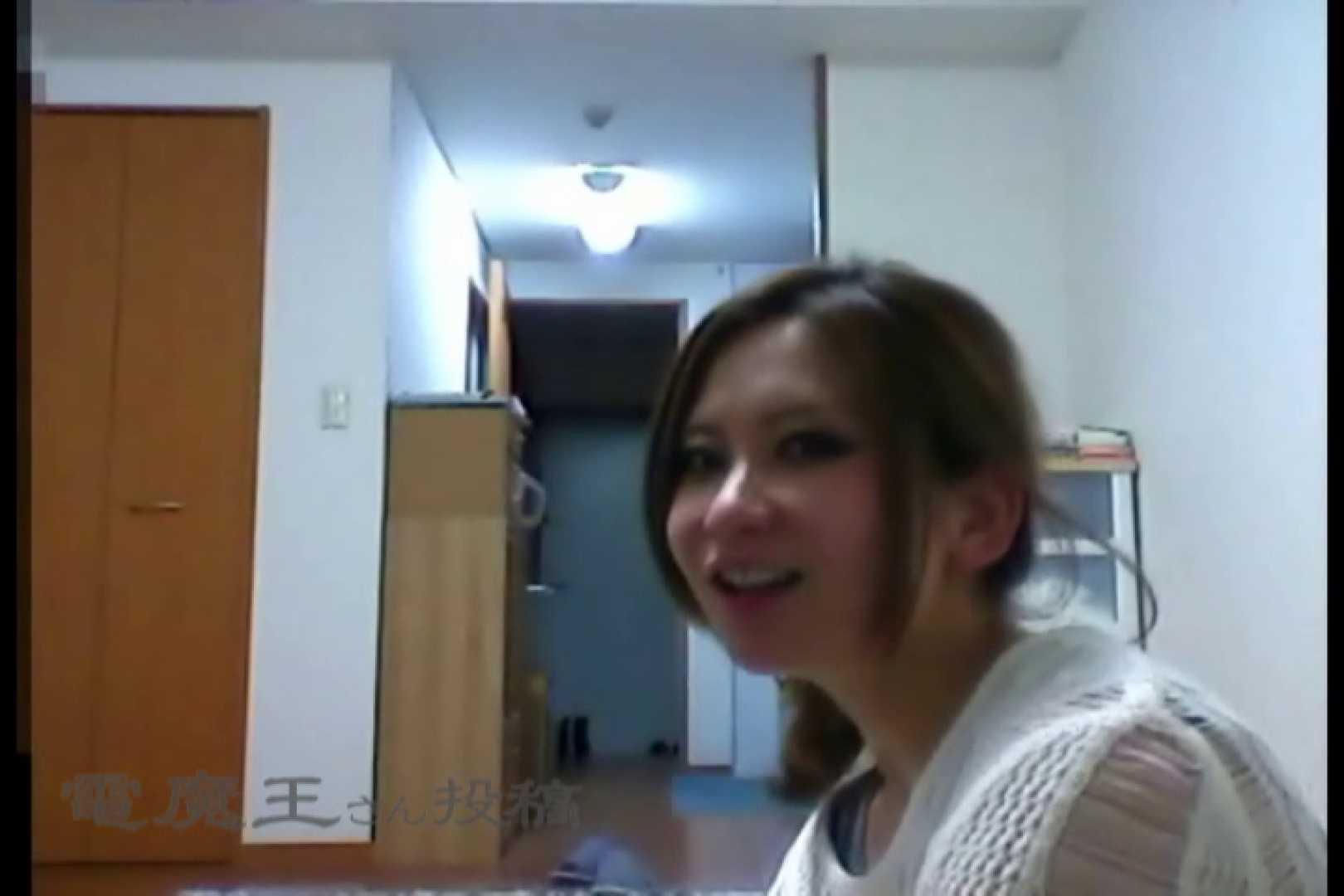 電魔王さんの「隠撮の部屋」カエデ 隠撮  64pic 42