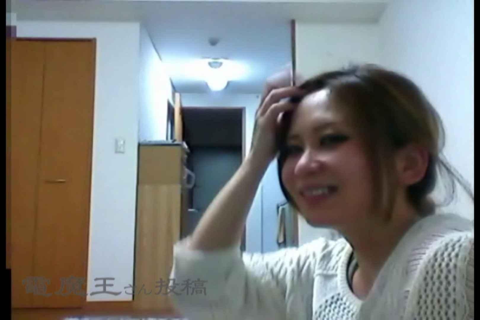 電魔王さんの「隠撮の部屋」カエデ 隠撮  64pic 44