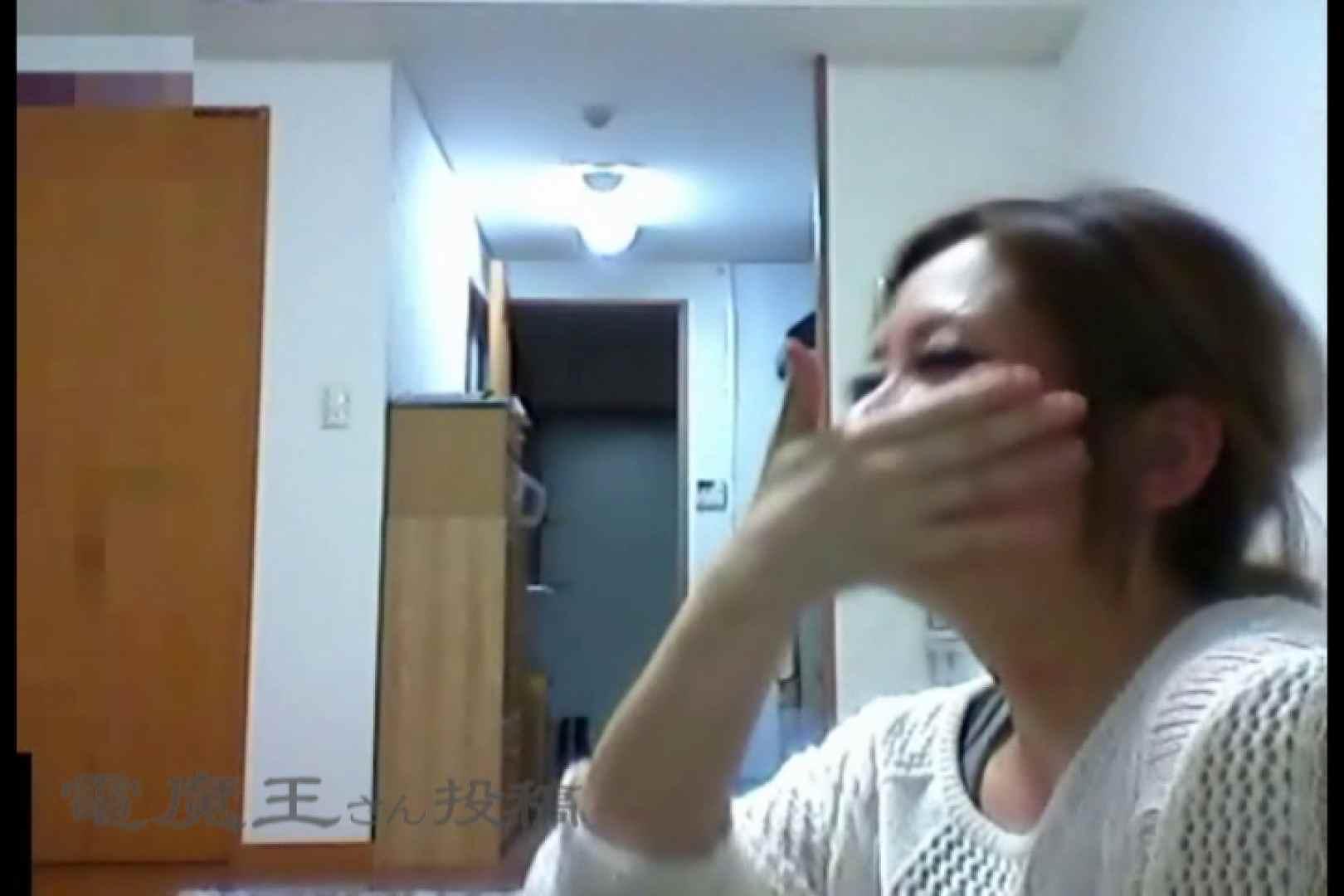 電魔王さんの「隠撮の部屋」カエデ 隠撮   エッチな美女  64pic 45