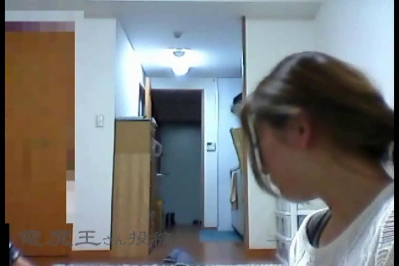 電魔王さんの「隠撮の部屋」カエデ 隠撮  64pic 46