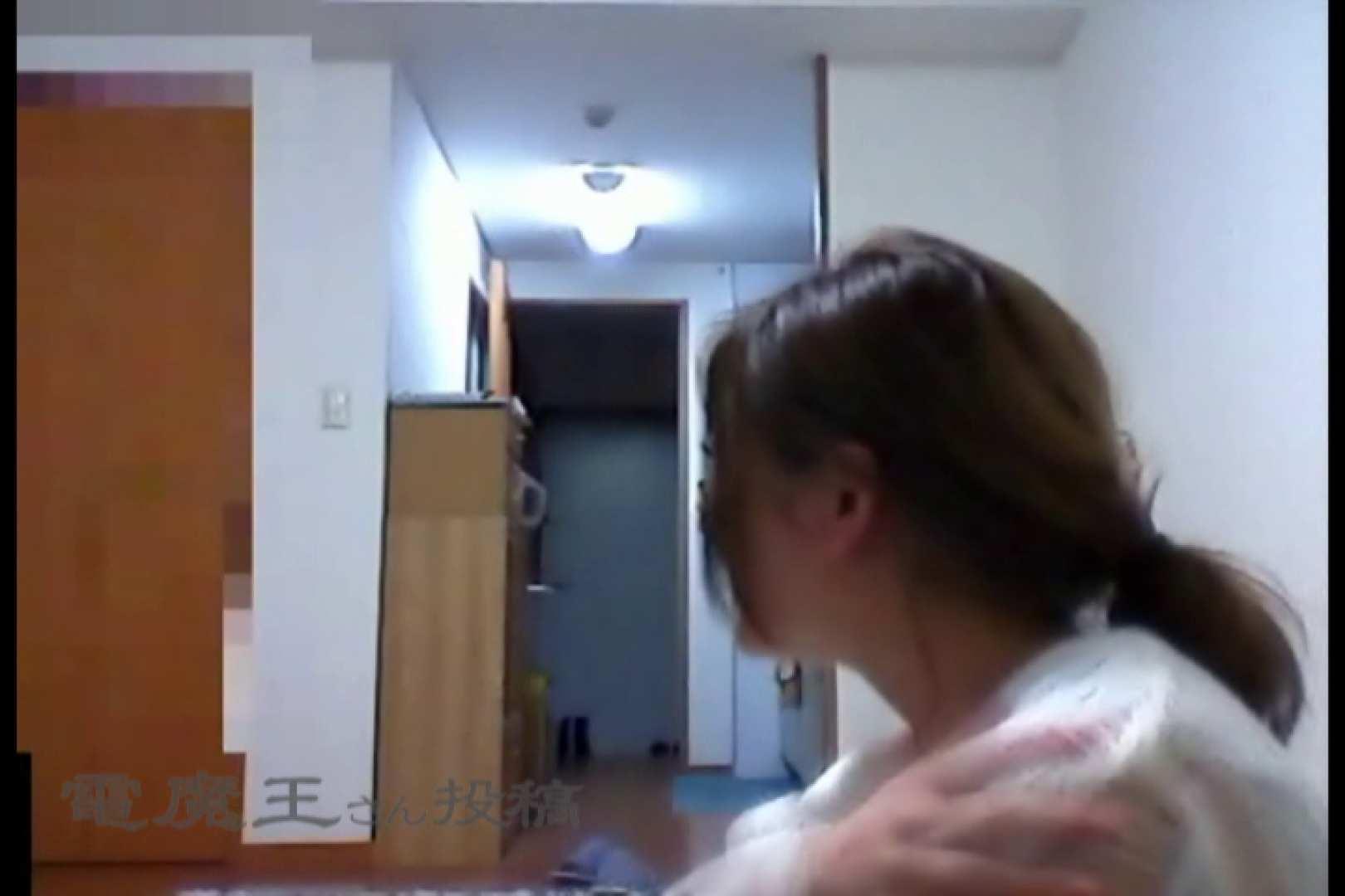 電魔王さんの「隠撮の部屋」カエデ 隠撮   エッチな美女  64pic 47