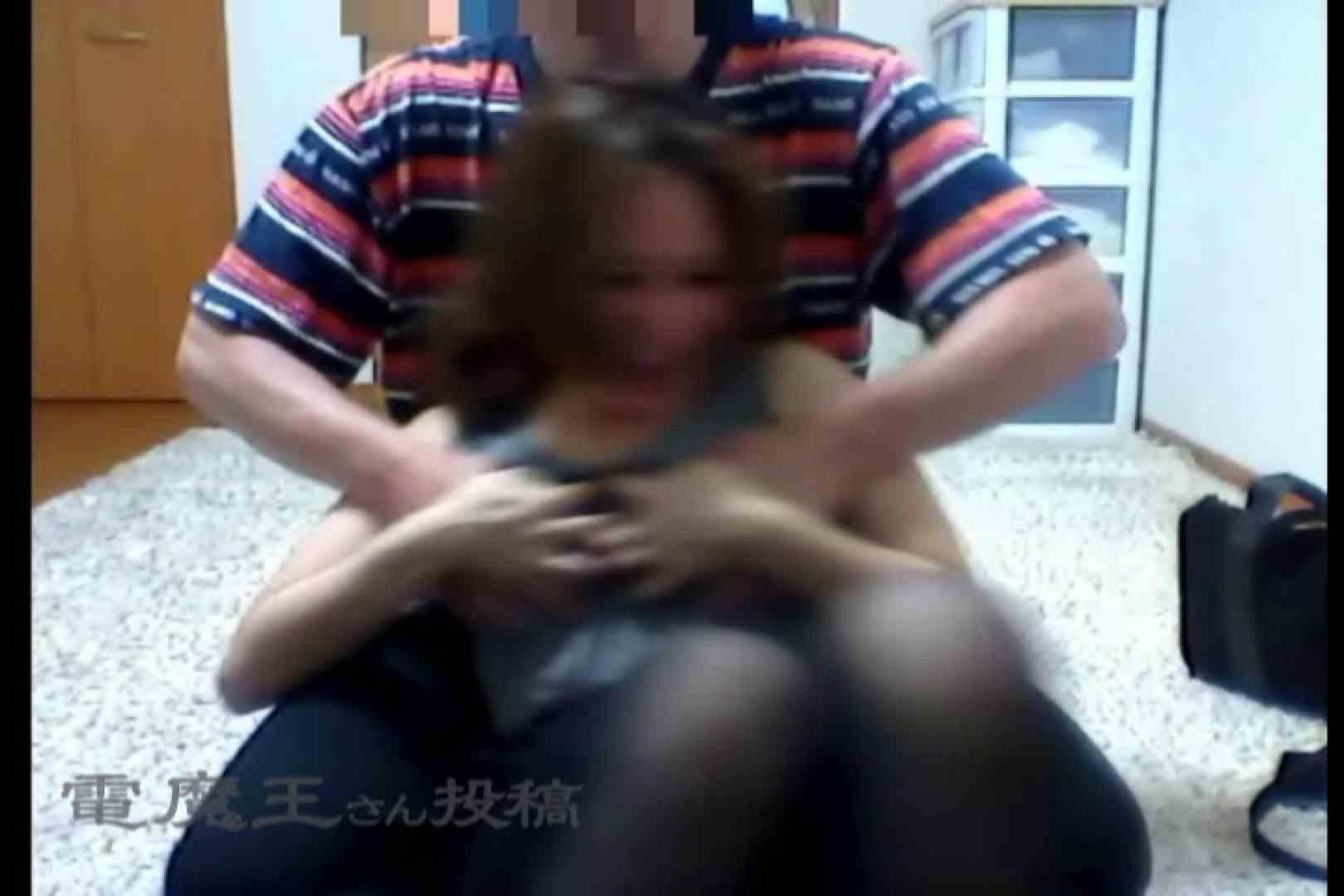 電魔王さんの「隠撮の部屋」カエデ 隠撮   エッチな美女  64pic 57