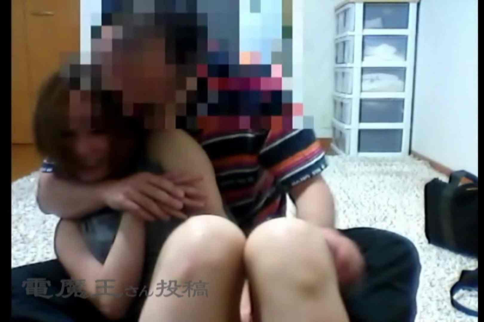電魔王さんの「隠撮の部屋」カエデ 隠撮   エッチな美女  64pic 63