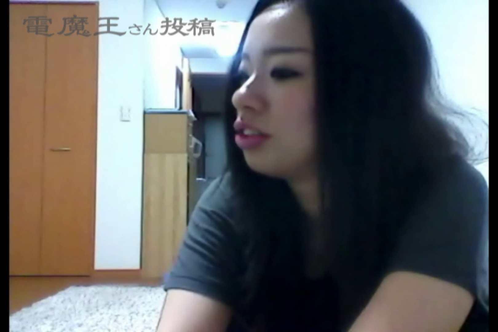 電魔王さんの「隠撮の部屋」アイカ シャワー オマンコ動画キャプチャ 82pic 11