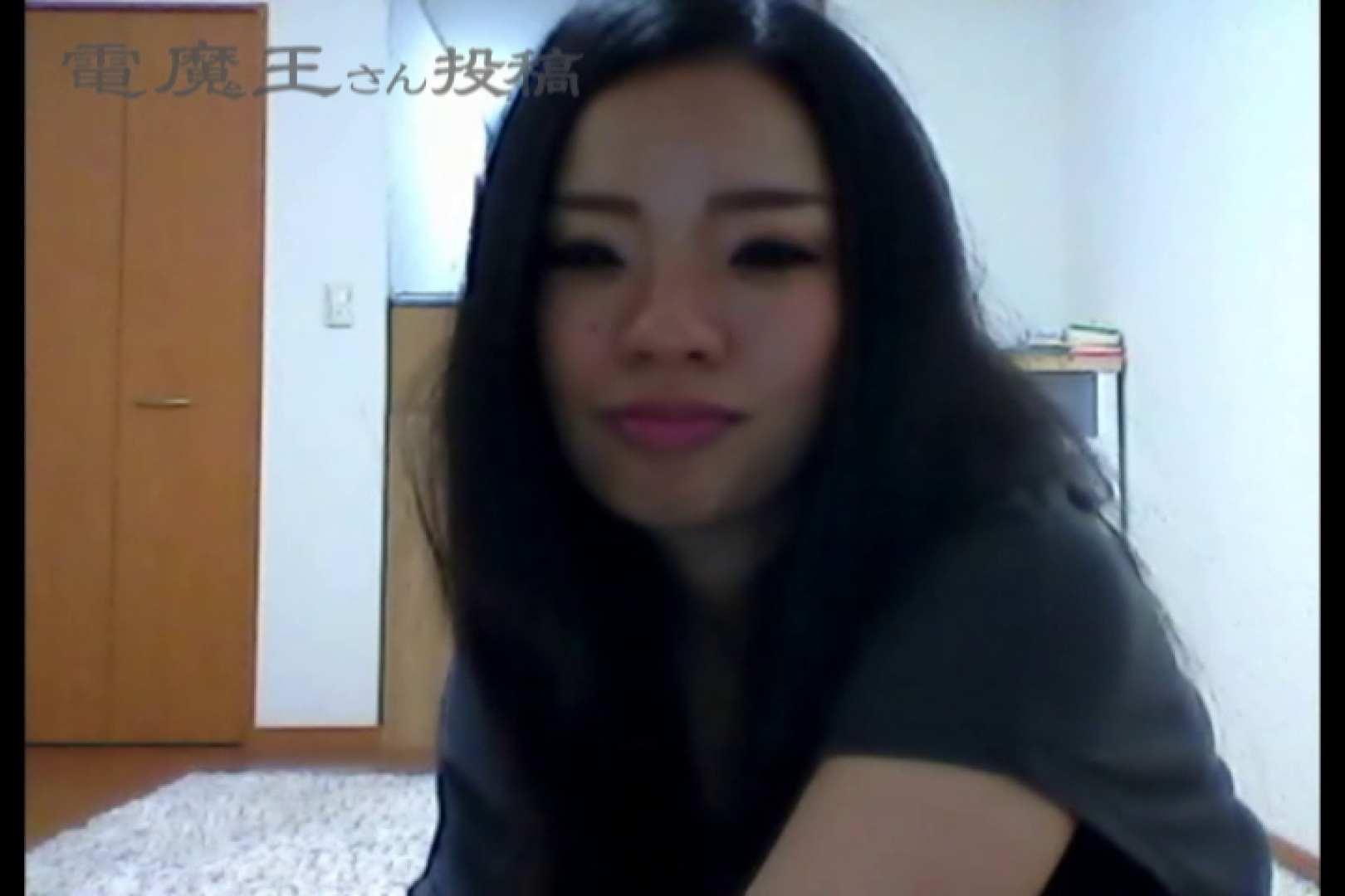 電魔王さんの「隠撮の部屋」アイカ シャワー オマンコ動画キャプチャ 82pic 44