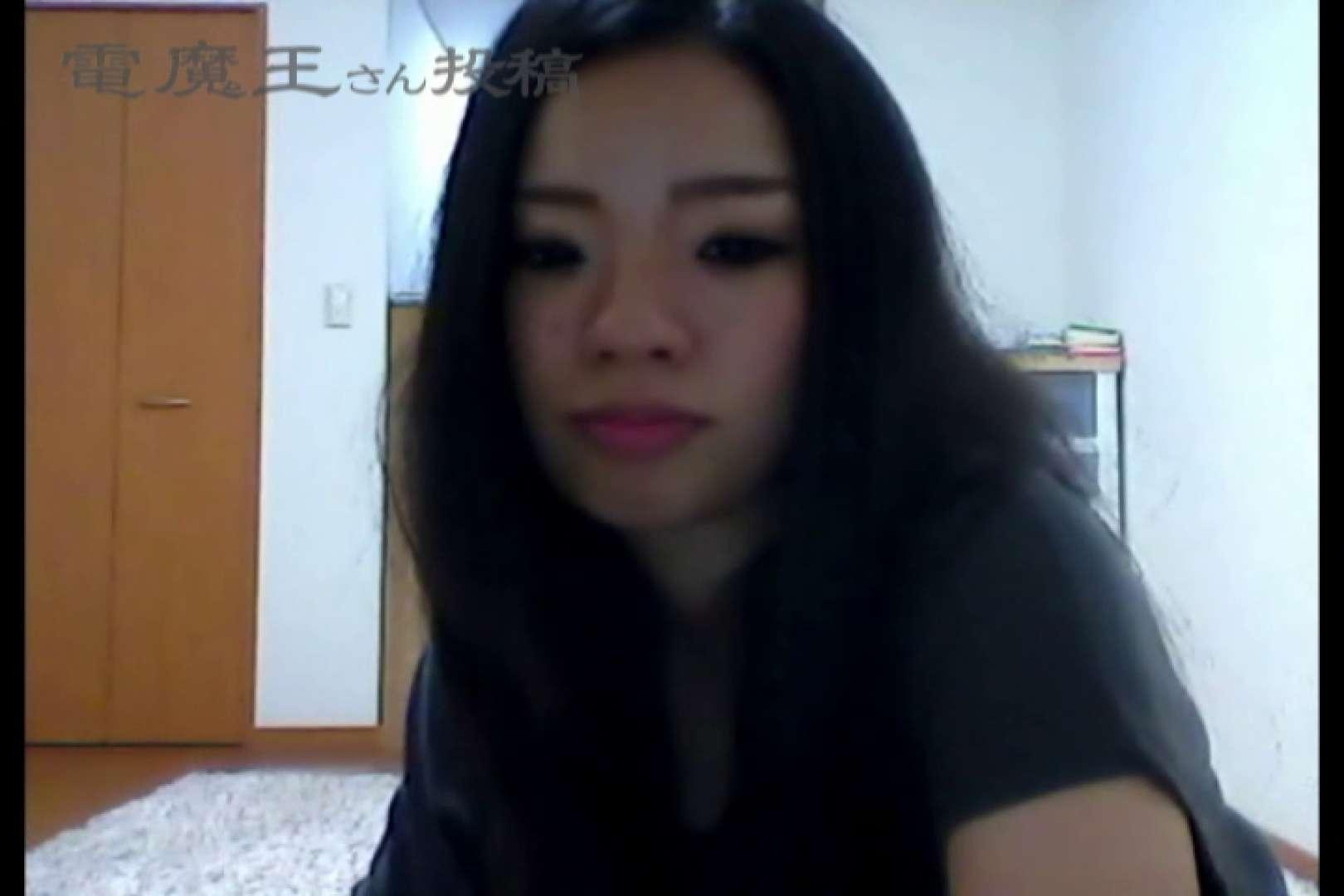電魔王さんの「隠撮の部屋」アイカ 電マ   隠撮  82pic 49