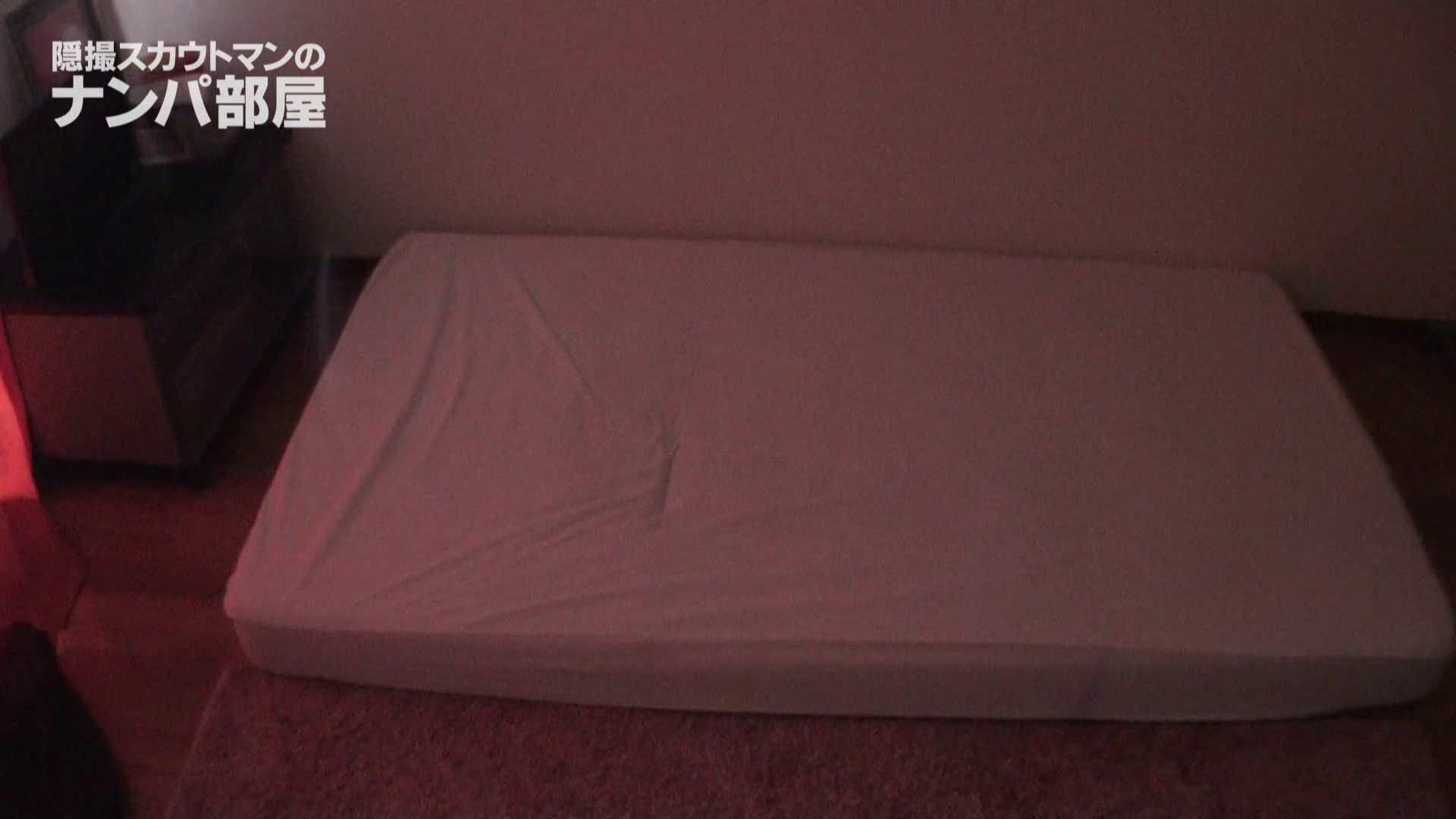 隠撮スカウトマンのナンパ部屋~風俗デビュー前のつまみ食い~hana 脱衣所 | 隠撮  89pic 1