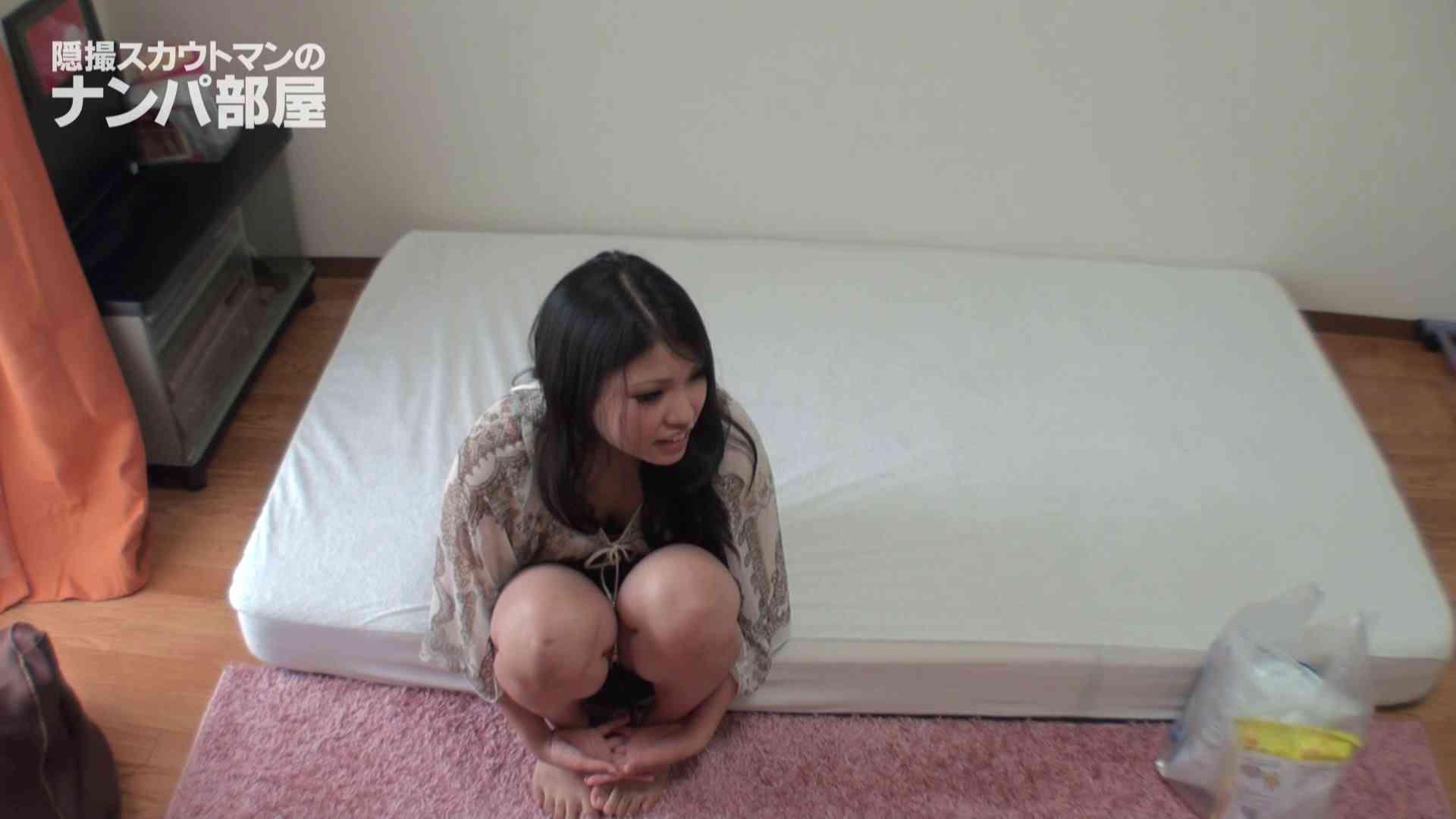 隠撮スカウトマンのナンパ部屋~風俗デビュー前のつまみ食い~hana 脱衣所 | 隠撮  89pic 7