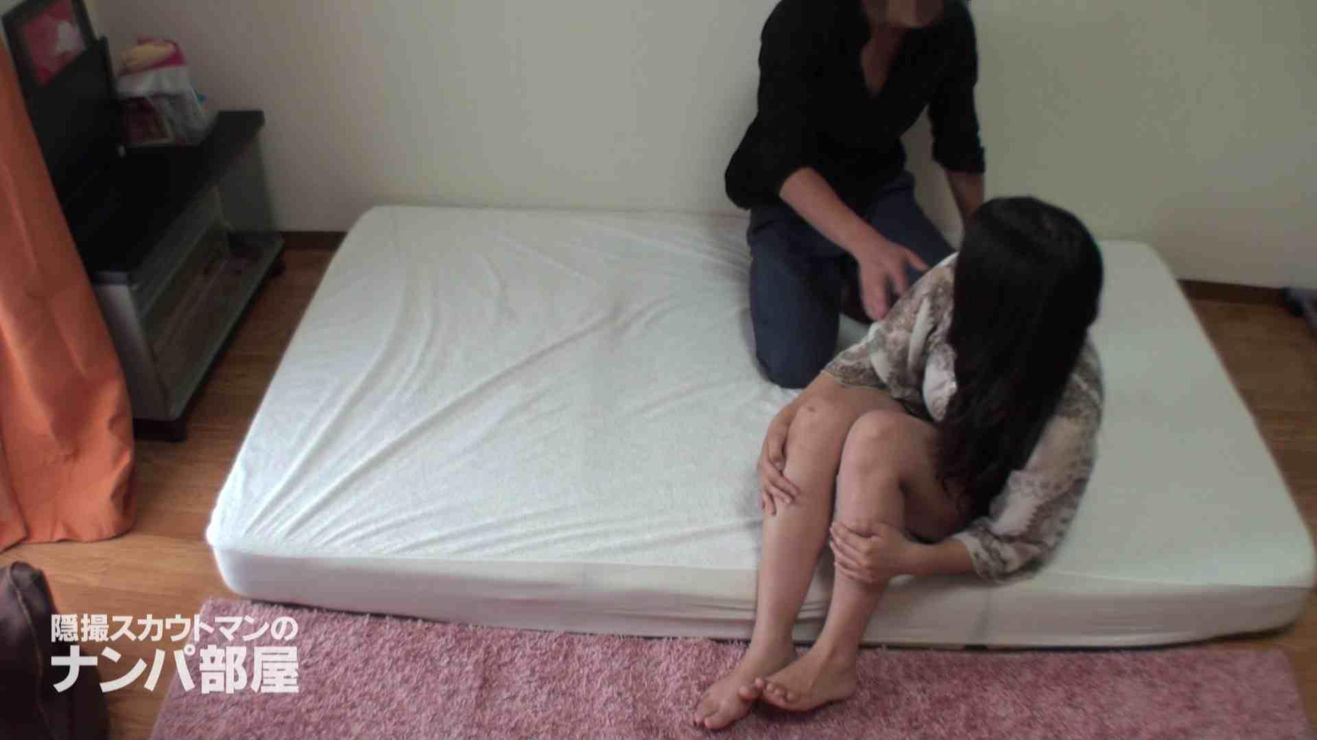 隠撮スカウトマンのナンパ部屋~風俗デビュー前のつまみ食い~hana 脱衣所  89pic 48