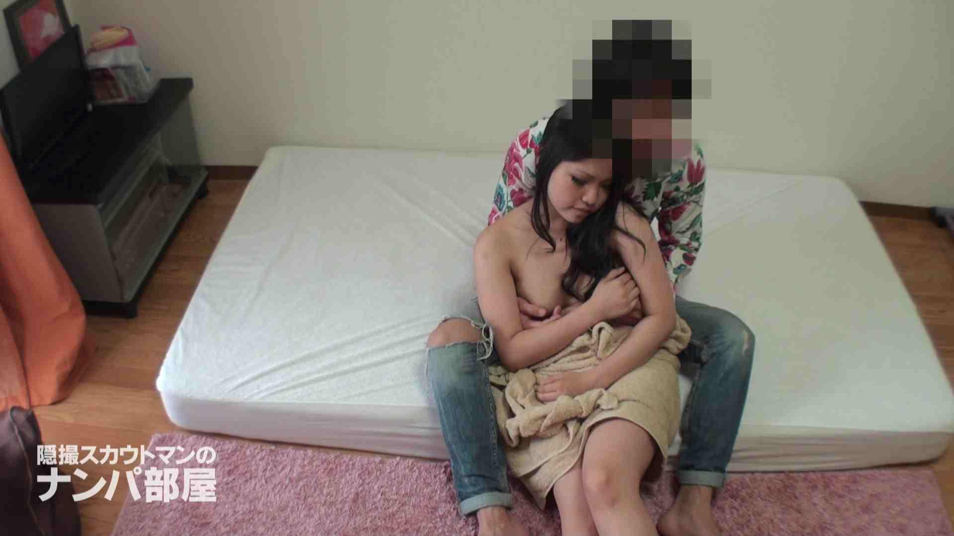 隠撮スカウトマンのナンパ部屋~風俗デビュー前のつまみ食い~hanavol.2 脱衣所  106pic 84