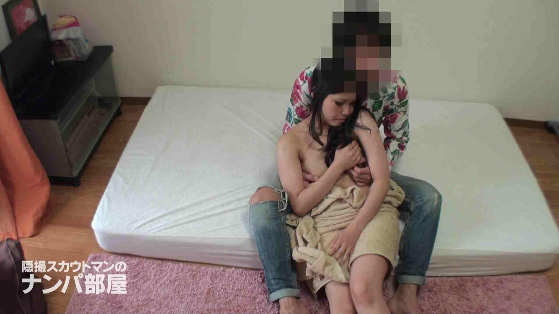 隠撮スカウトマンのナンパ部屋~風俗デビュー前のつまみ食い~hanavol.2 脱衣所 | 隠撮  106pic 85